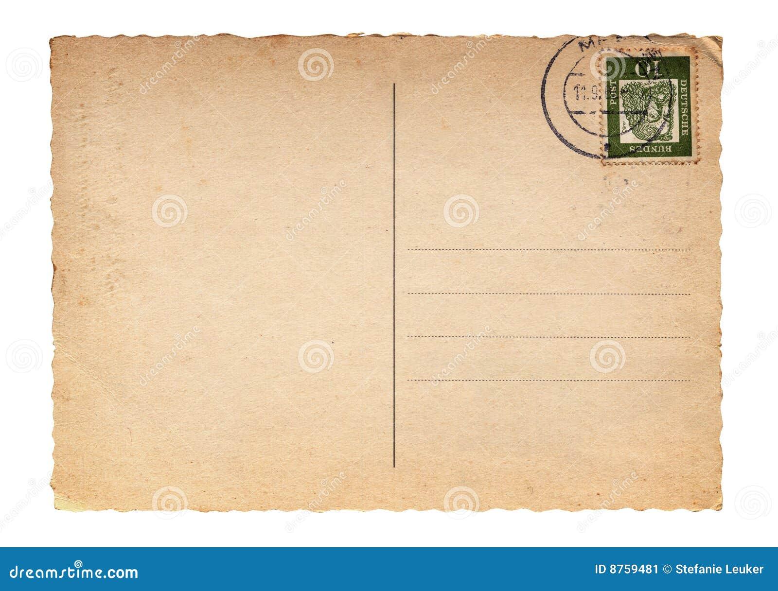 Образец для печати открытки с