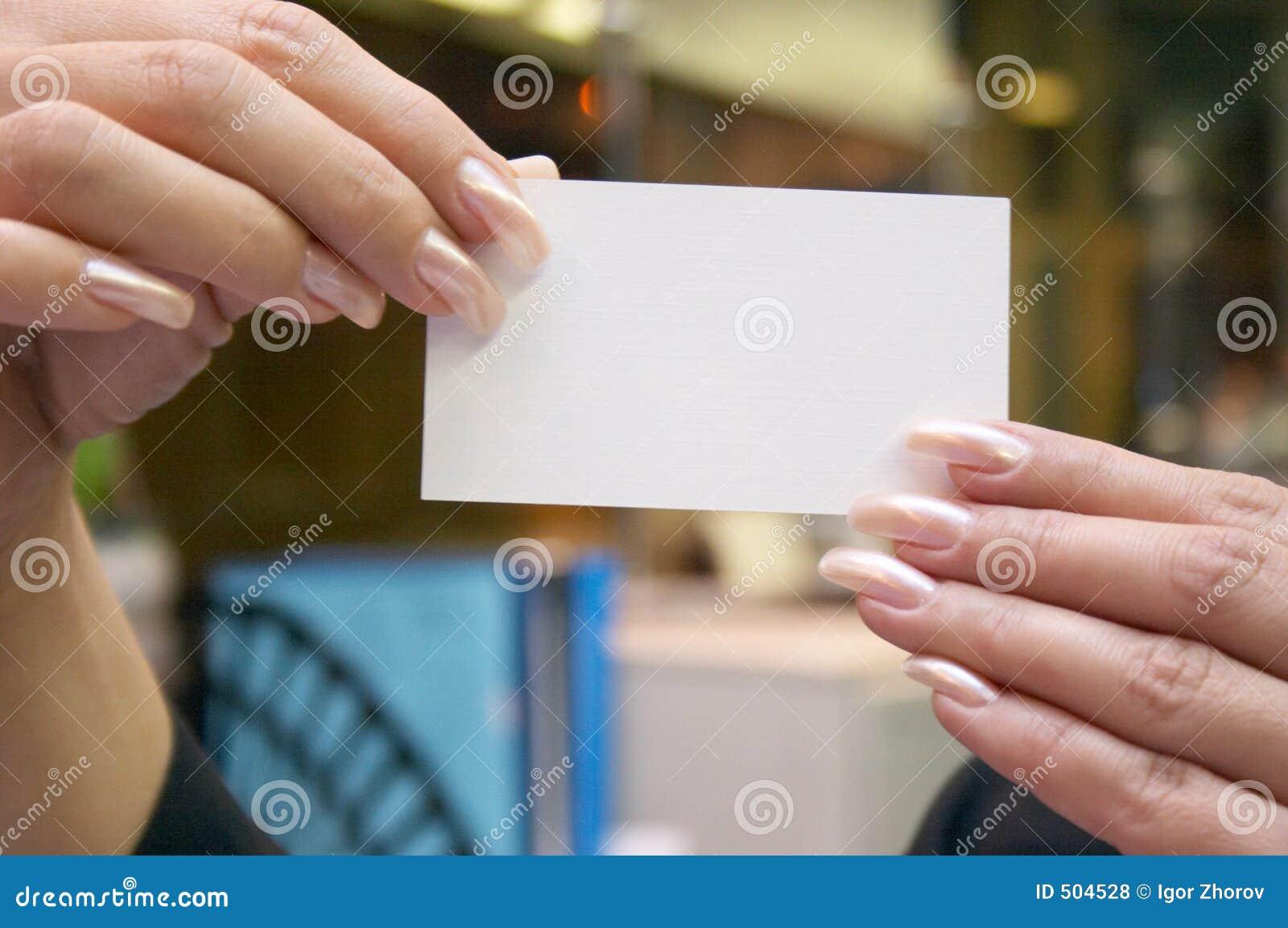 Blankt kort