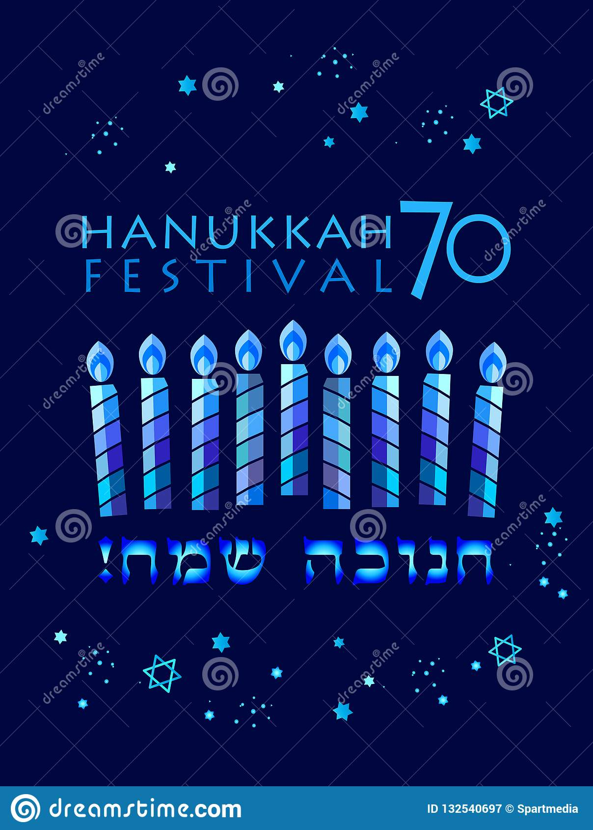 Bleu heureux de Hanoucca Menorah Israël 70 marquant avec des lettres des symboles traditionnels Hanukkiah de Hanoukka de carte de