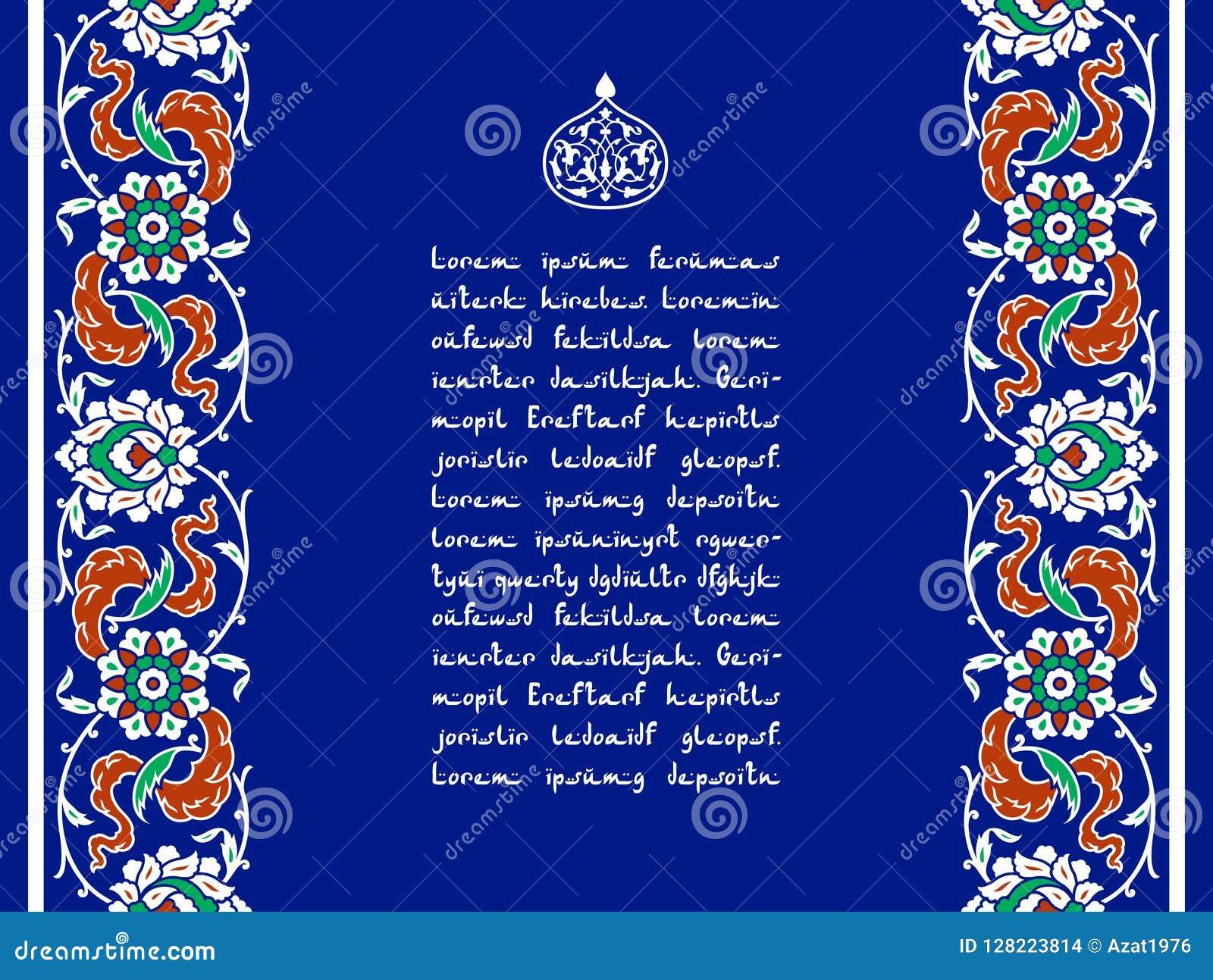 Blom- mall för din design Traditionell turkisk prydnad för ottoman för ï¿ ½ Iznik