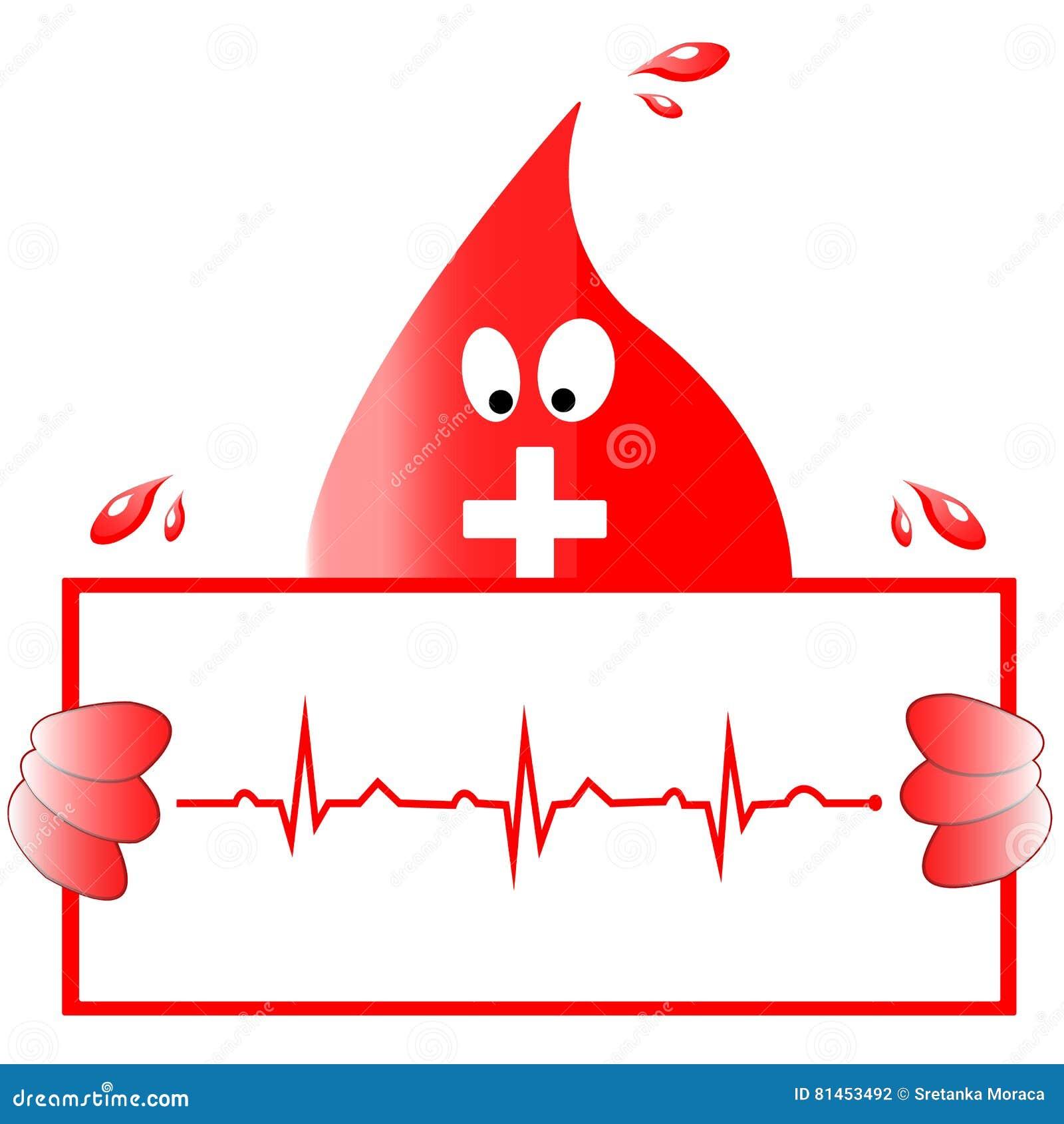 Blood Donation Vector Concept - Hospital To Begin New Life Again. Heart rhythm ekg. Vector