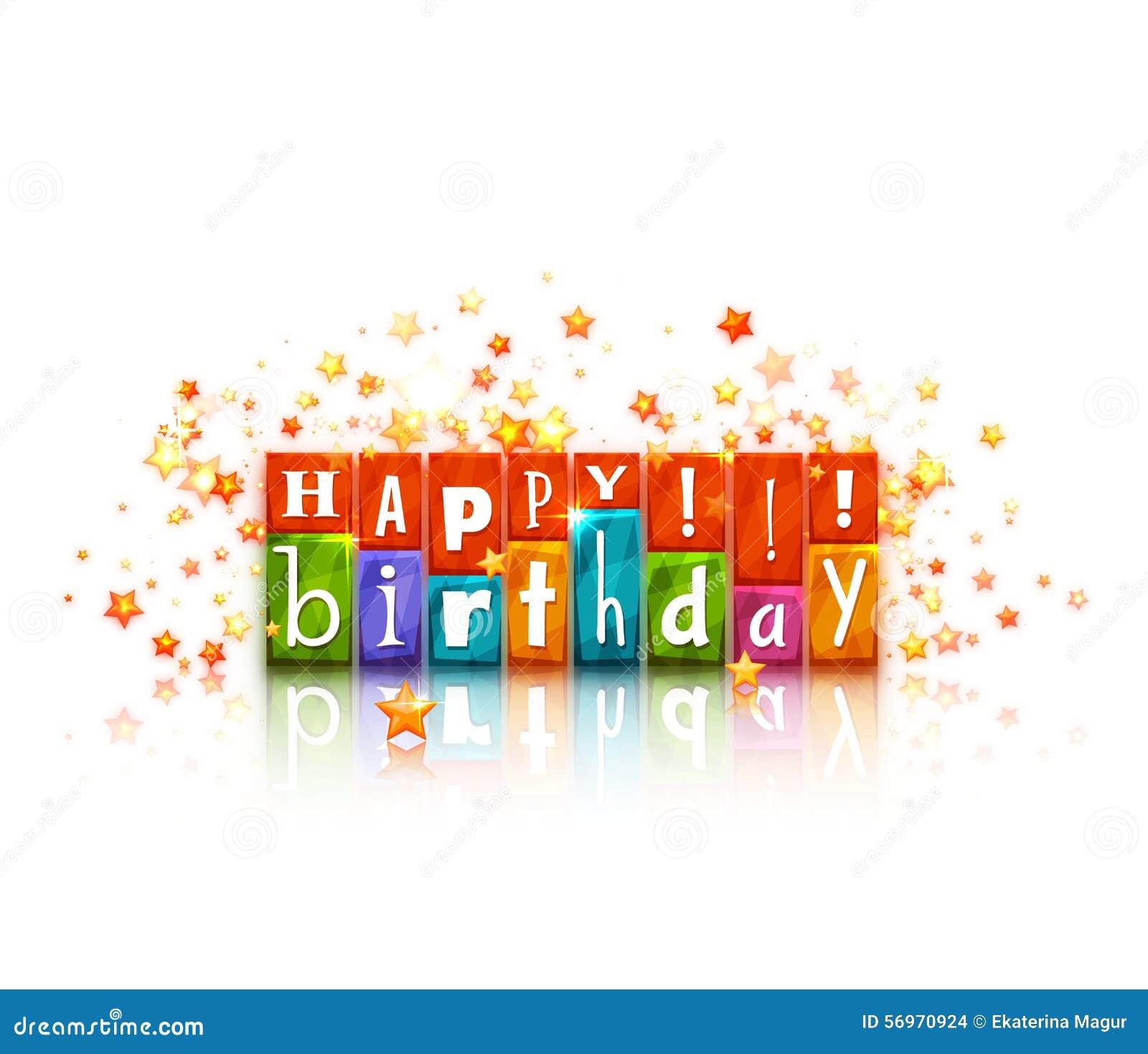 Bloques Del Color Con Las Letras Feliz Cumpleaños Ilustración del ...