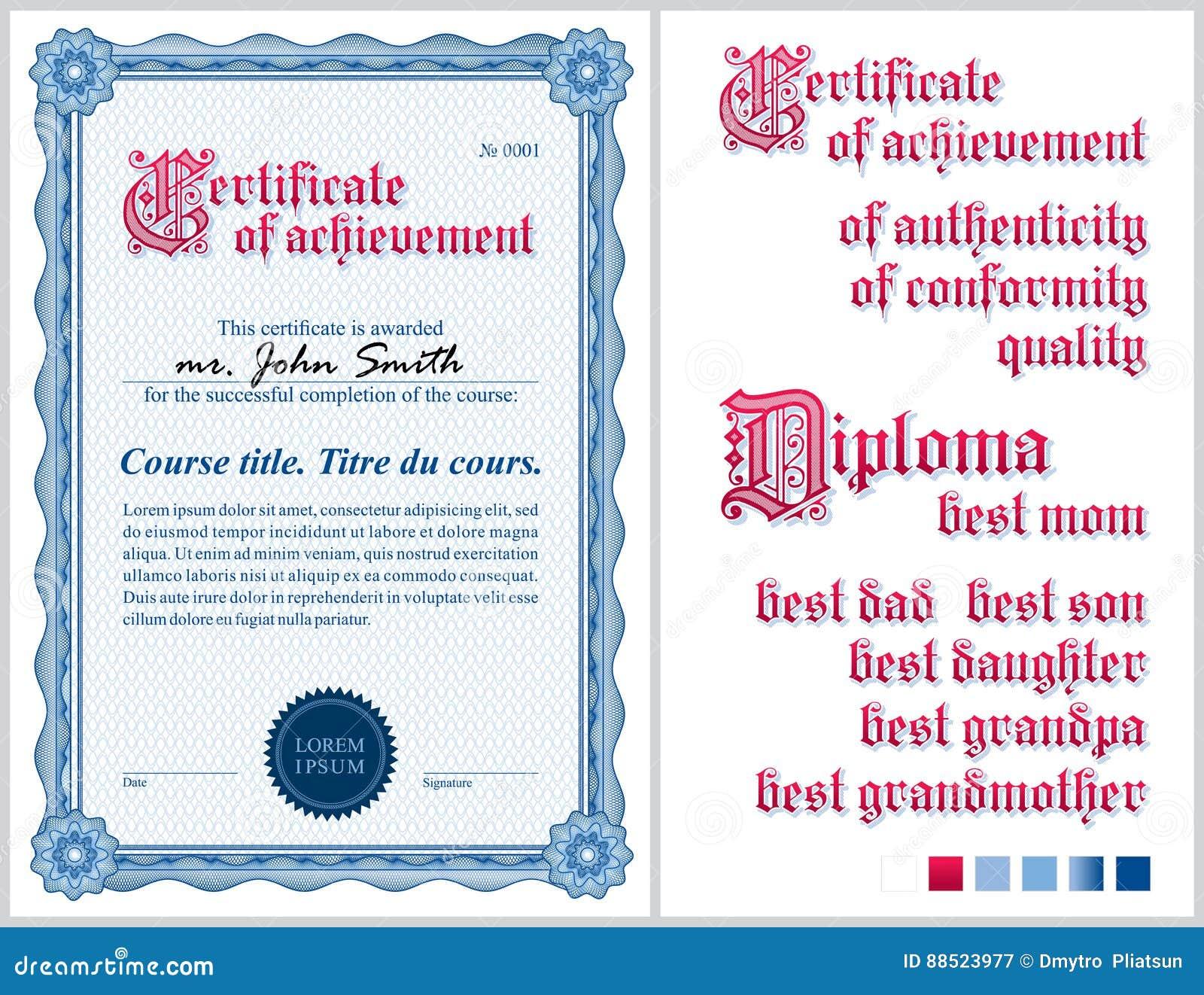 Blue Certificate Template Guilloche Vertical Stock Vector