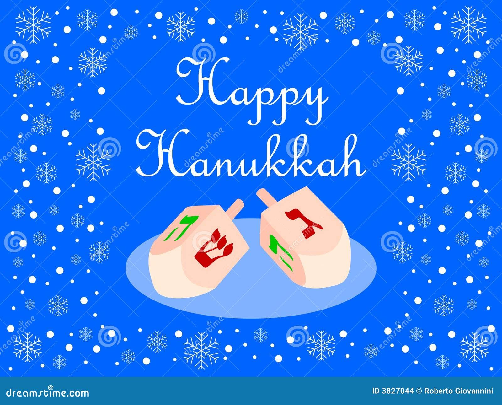 Blue Happy Hanukkah Card Stock Images Image 3827044