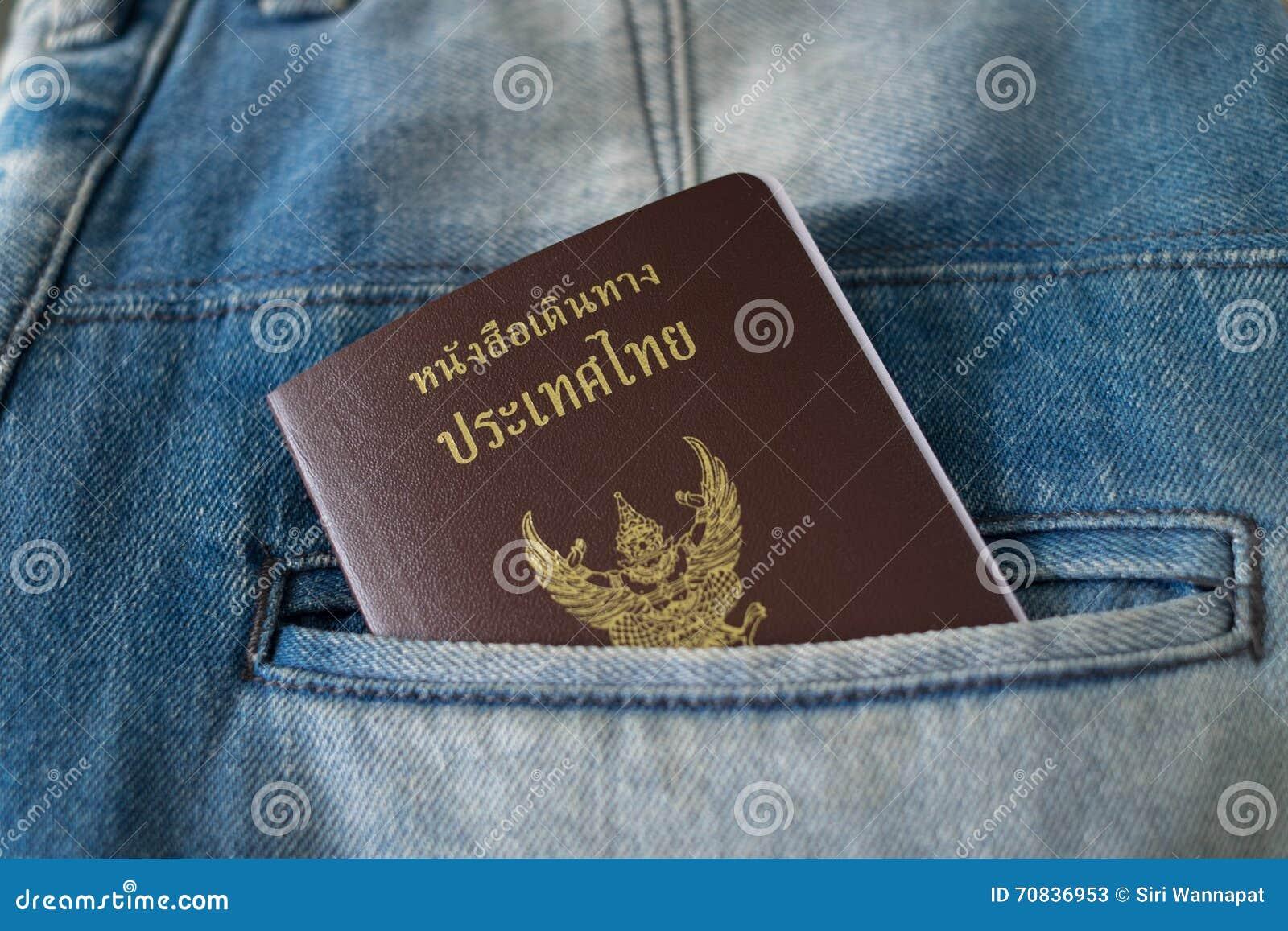 Blue Jeans Pocket Thailand passport
