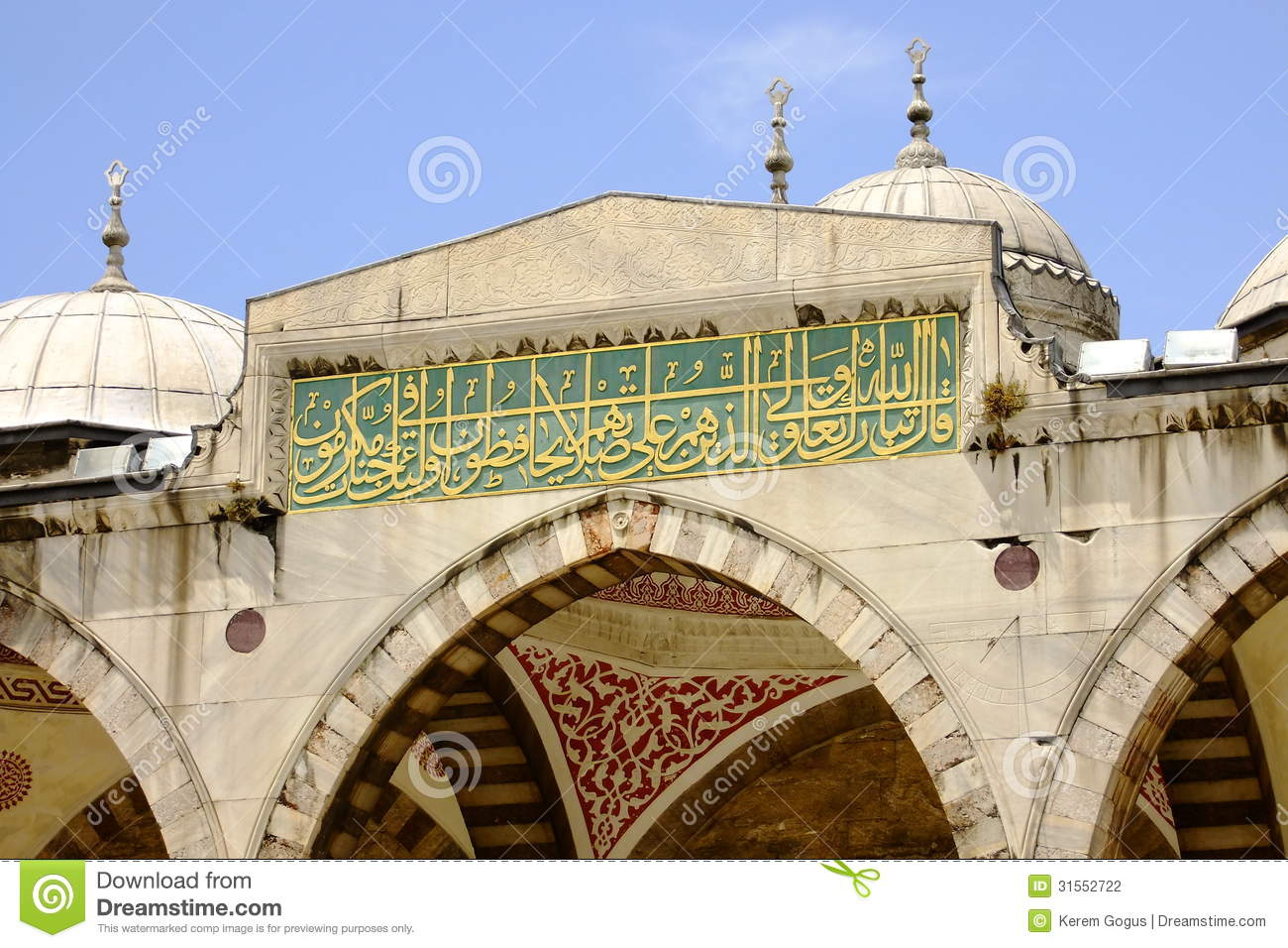 What Is A Mosque Detail: Blue Mosque Detail Stock Photography