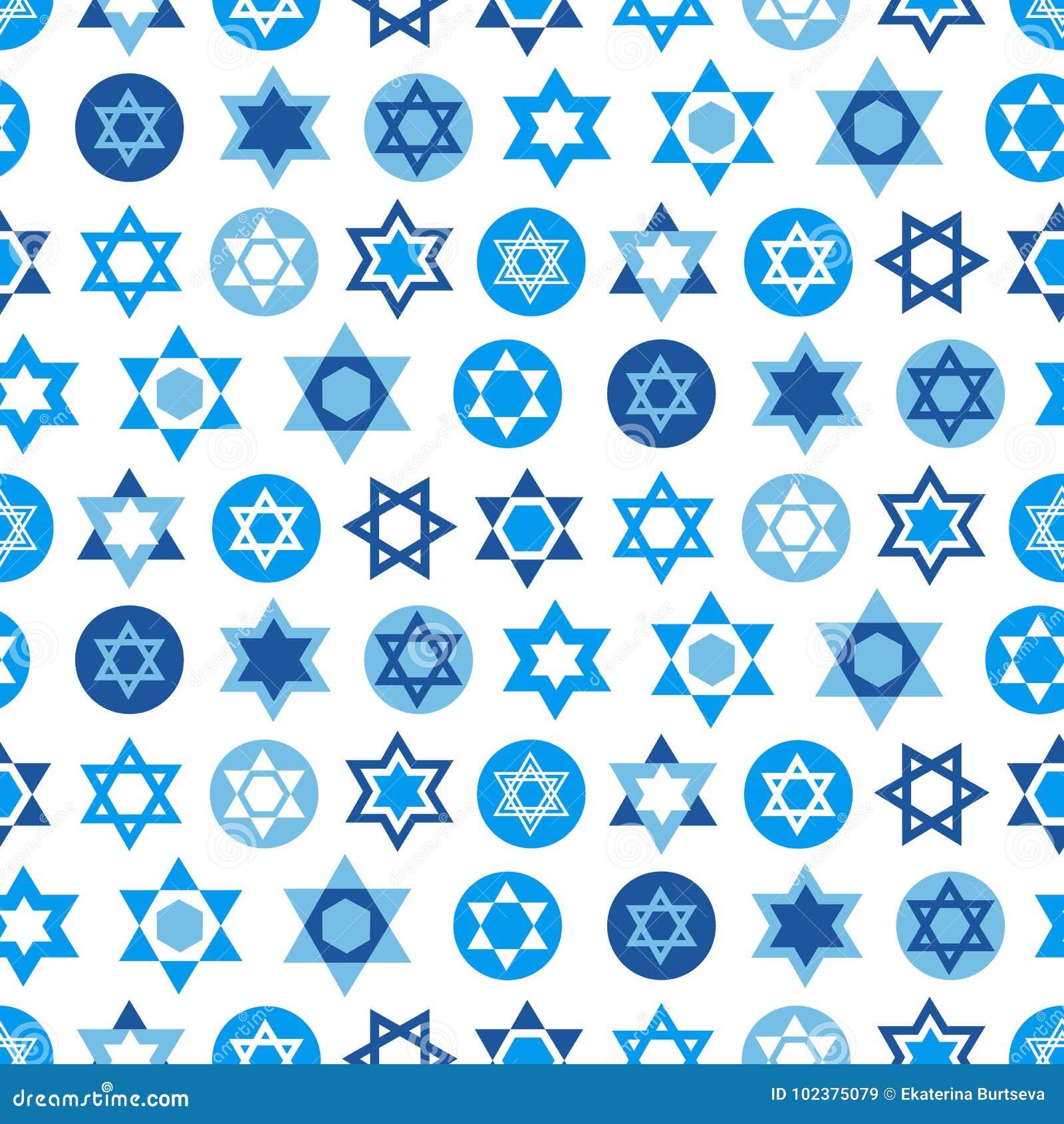 Blue Star Of David Symbols Collection Jewish Seamless Pattern Stock