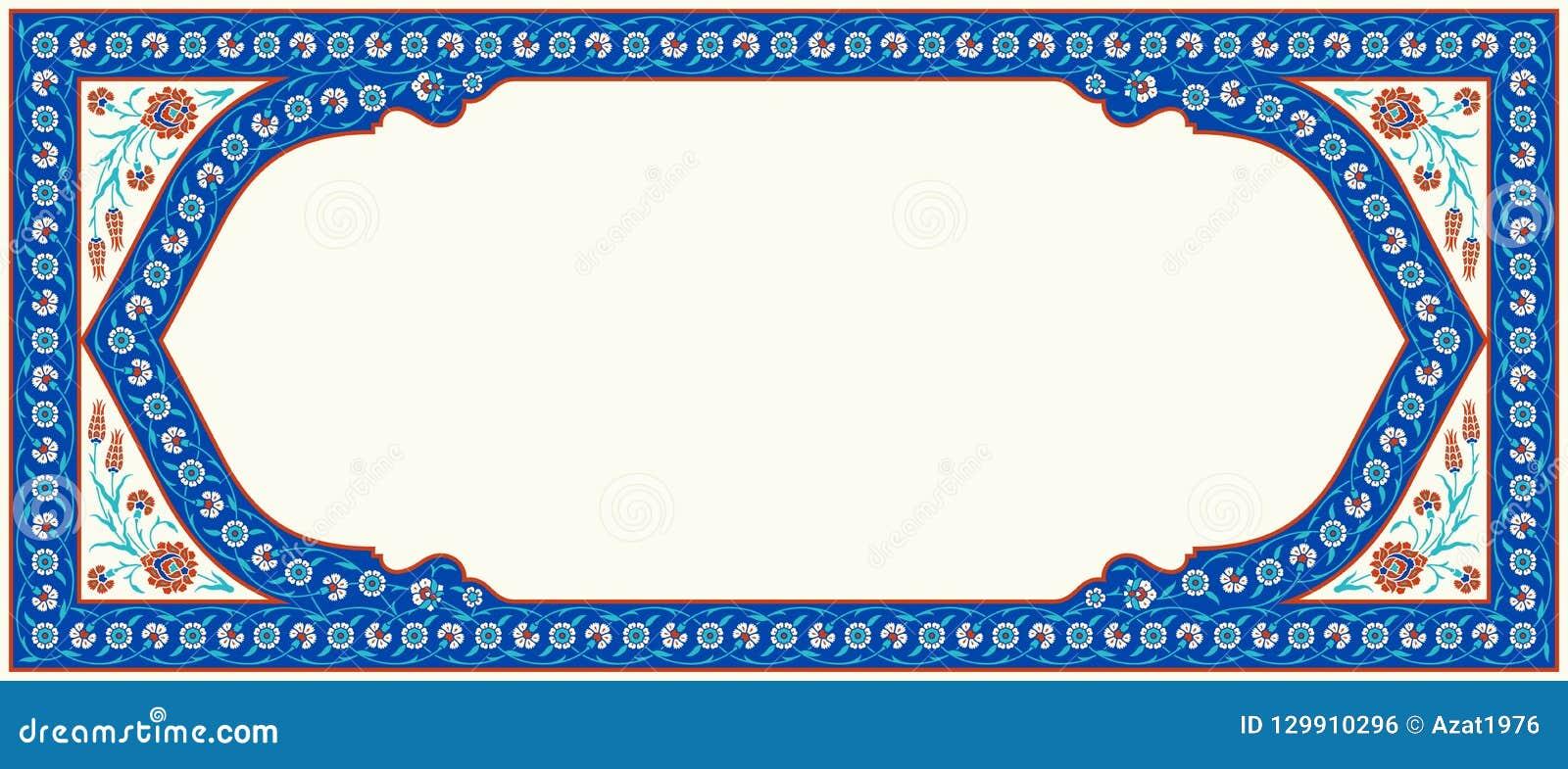 Blumenfeld für Ihre Auslegung Traditionelle türkische ï ¿ ½ Osmaneverzierung Iznik