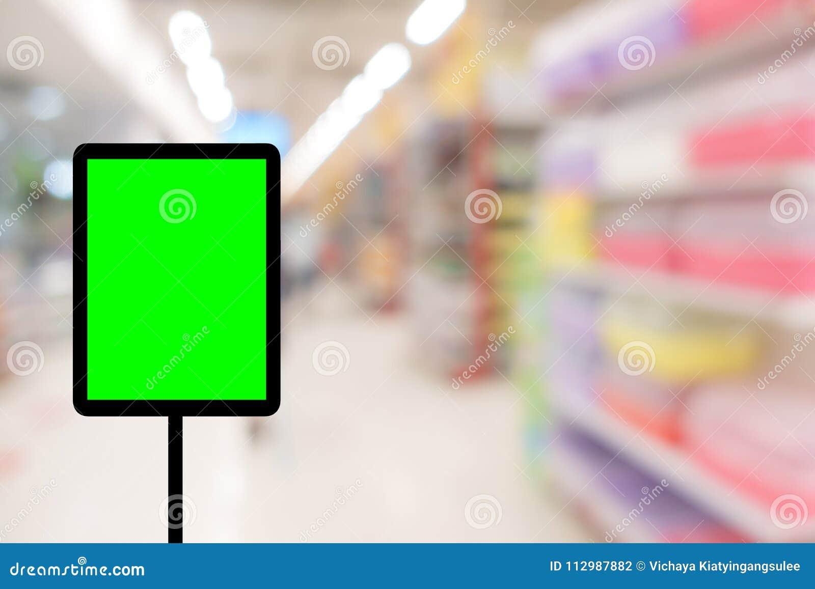 Blurred background : Supermarket