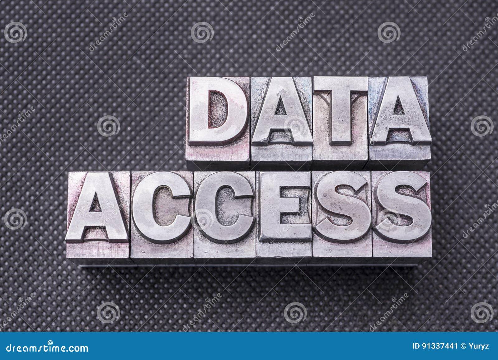 Bm доступа к данным