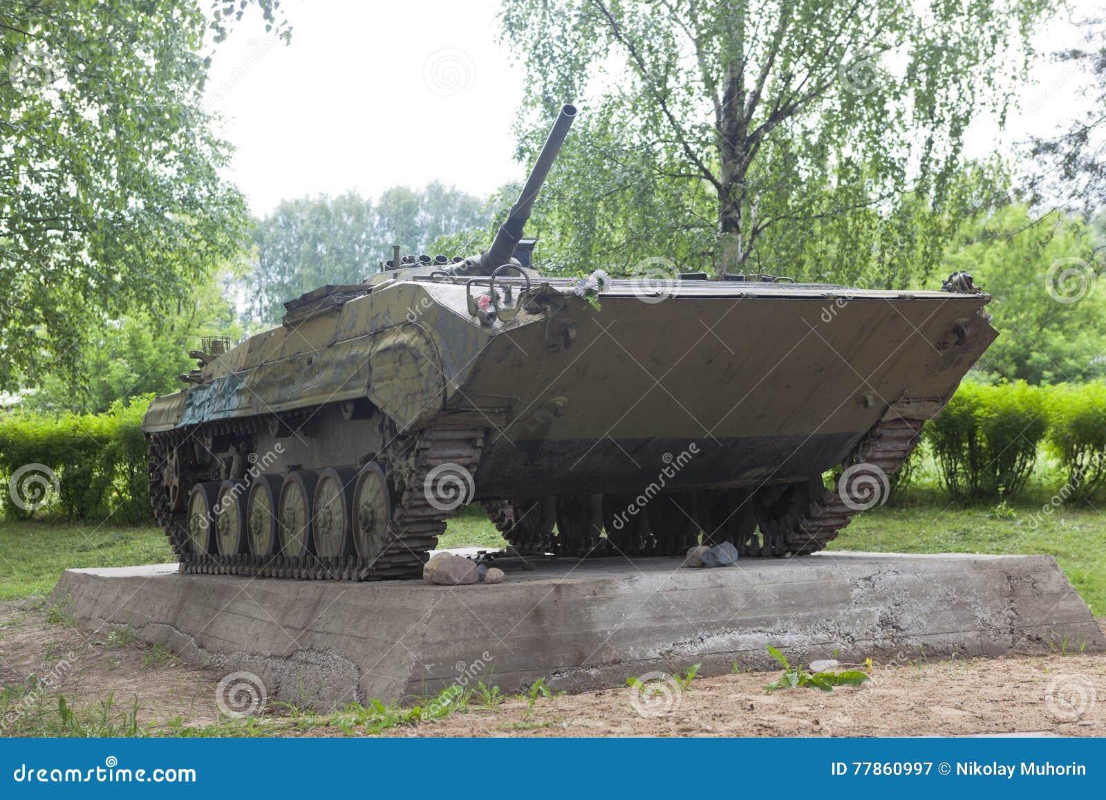 BMP-1 på minnesmärken till soldat-internationalists i Velsk, Arkhangelsk region
