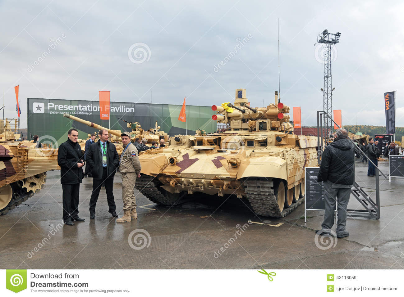The BMPT Ramka Editorial Stock Image - Image: 43116059