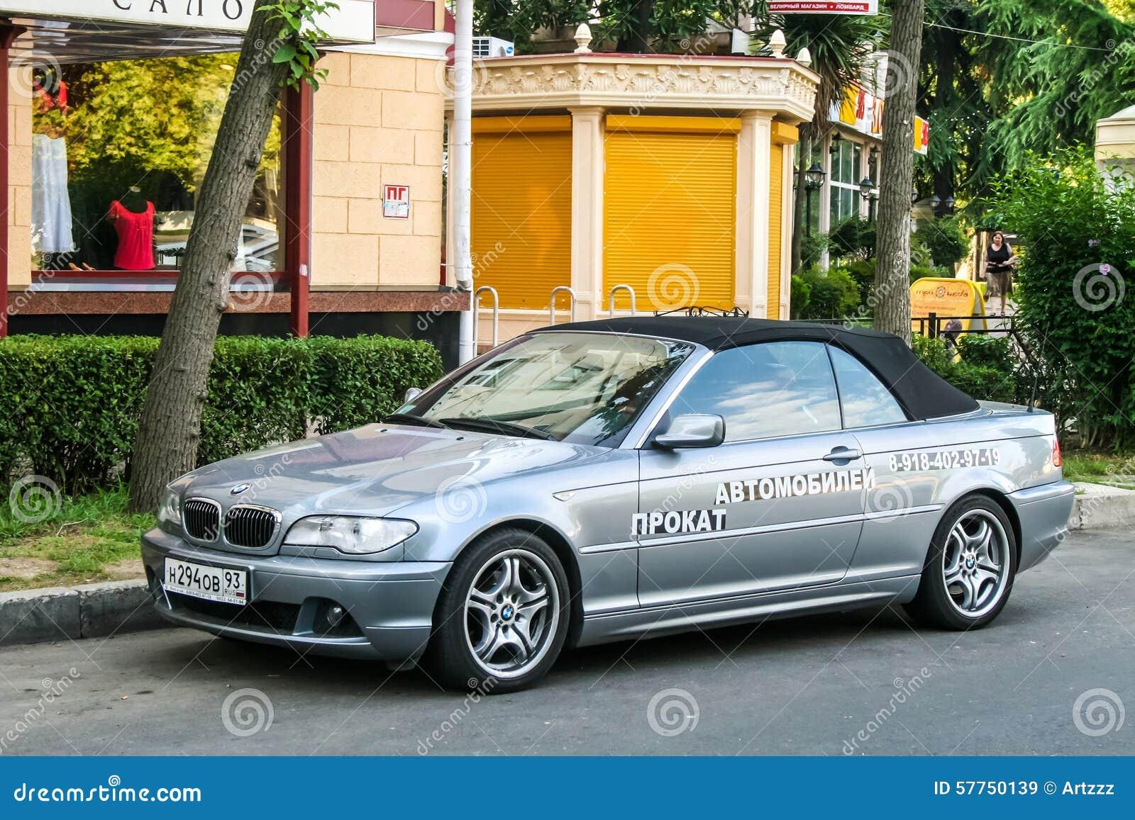 Bmw e46 3 series editorial photo 58356583 for Motor city auto sales