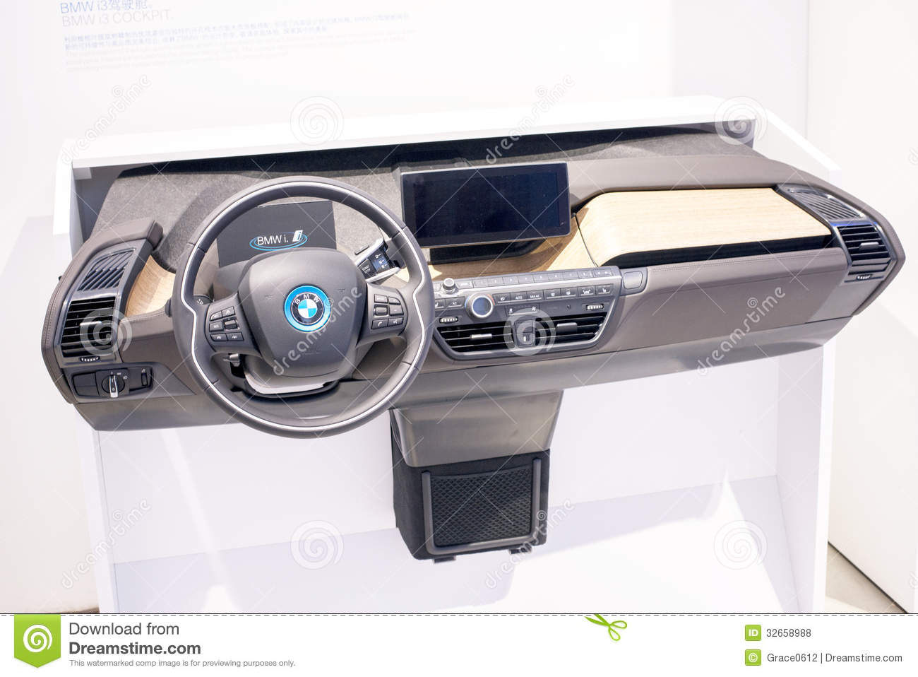 The Bmw I3 Electric Car Instrument Panel Editorial Stock Photo