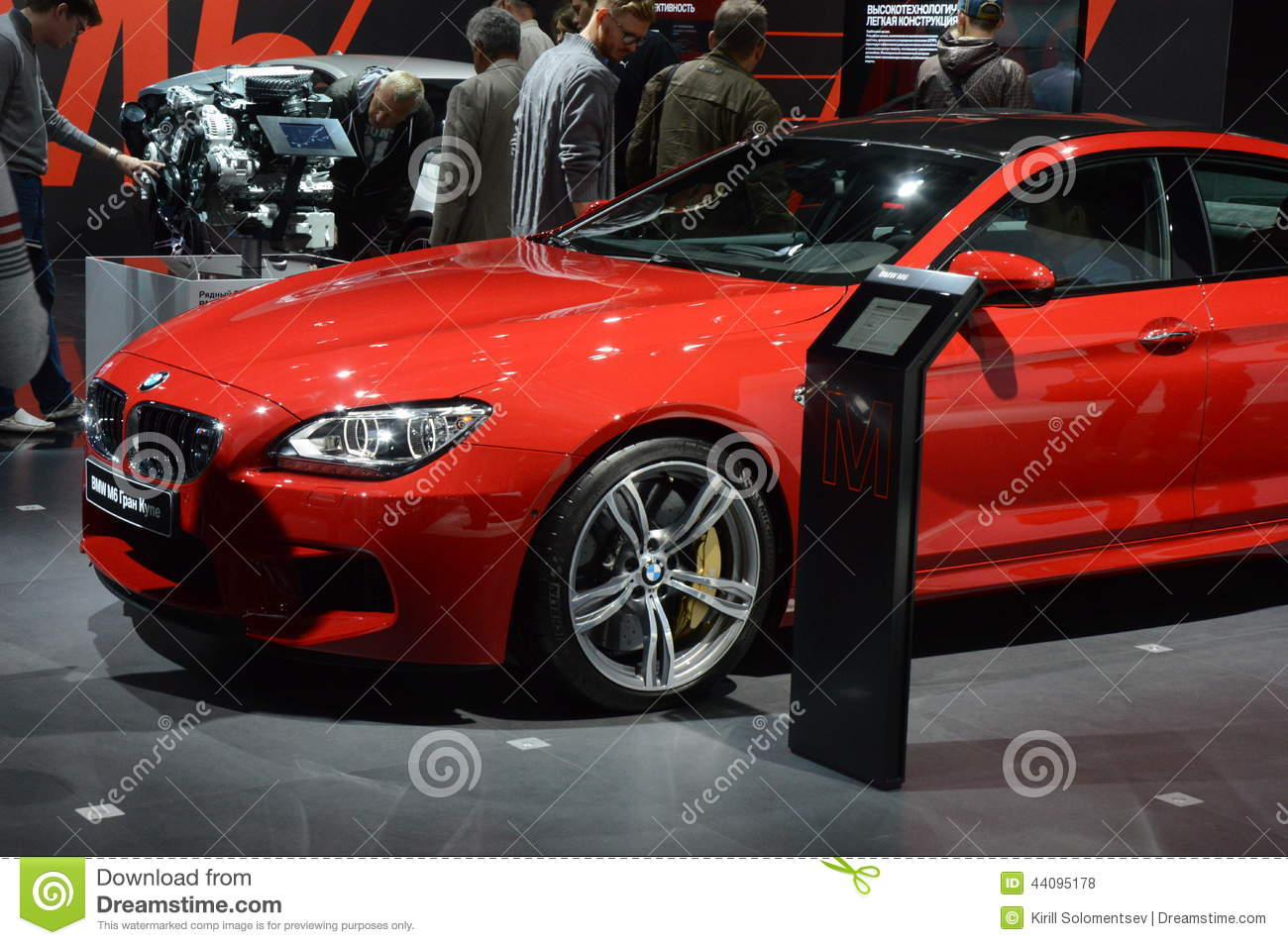 Bmw m6 sixth series moscow international automobile salon for 3rd international salon of photography smederevo 2013