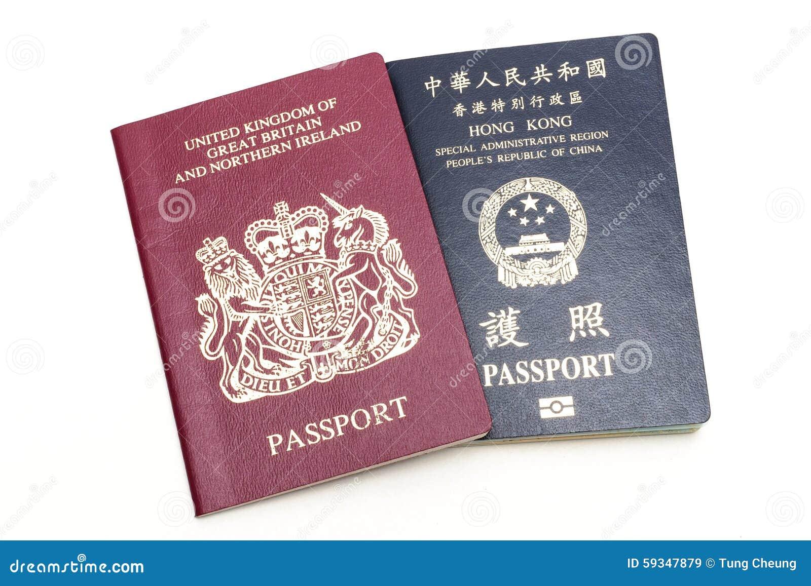 持有香港特区护照、回港证、回乡证。来往国内能只用特区护照吗?