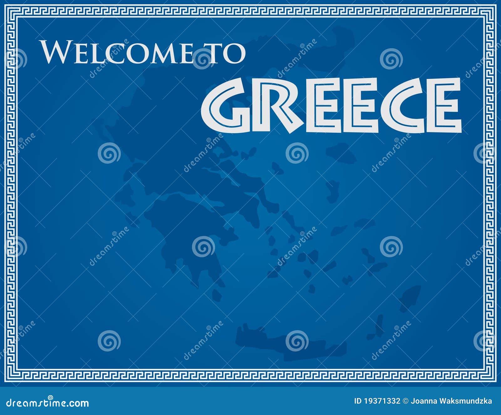 Boa vinda a Greece