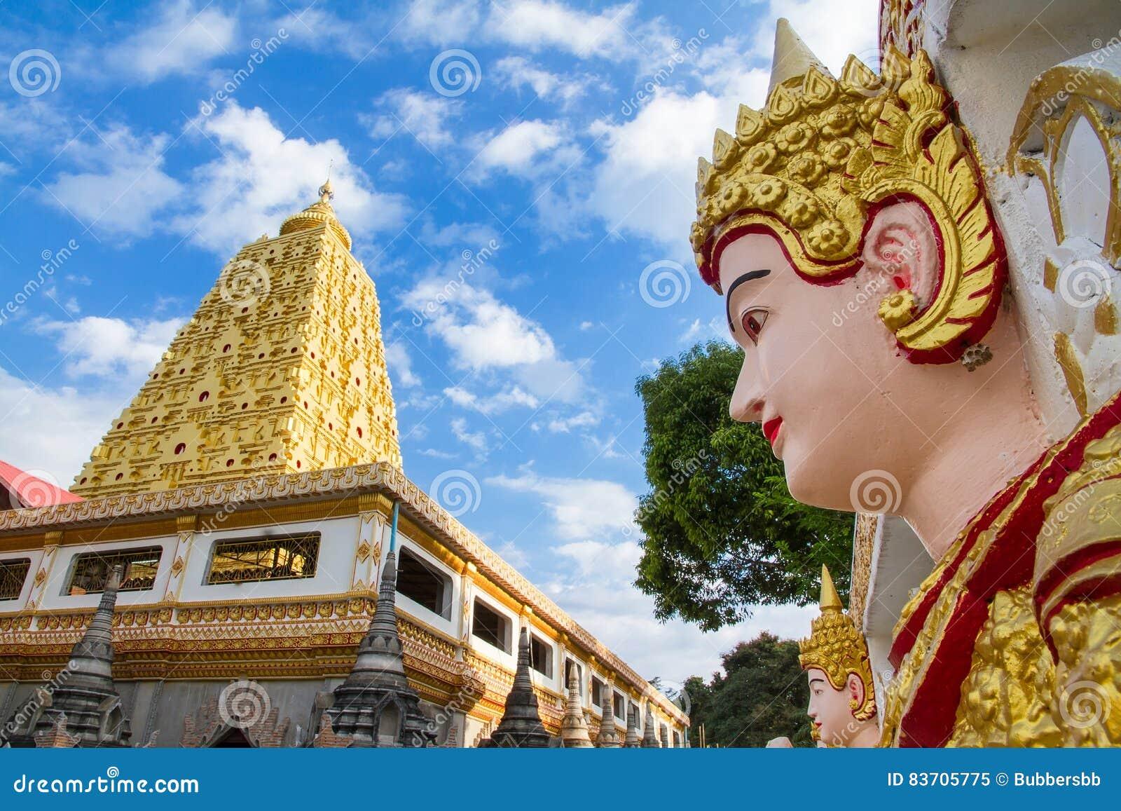 Bodhgaya Stupa Or Phuthakaya Pagoda At Sangklaburi, Kanchanaburi Stock Photo