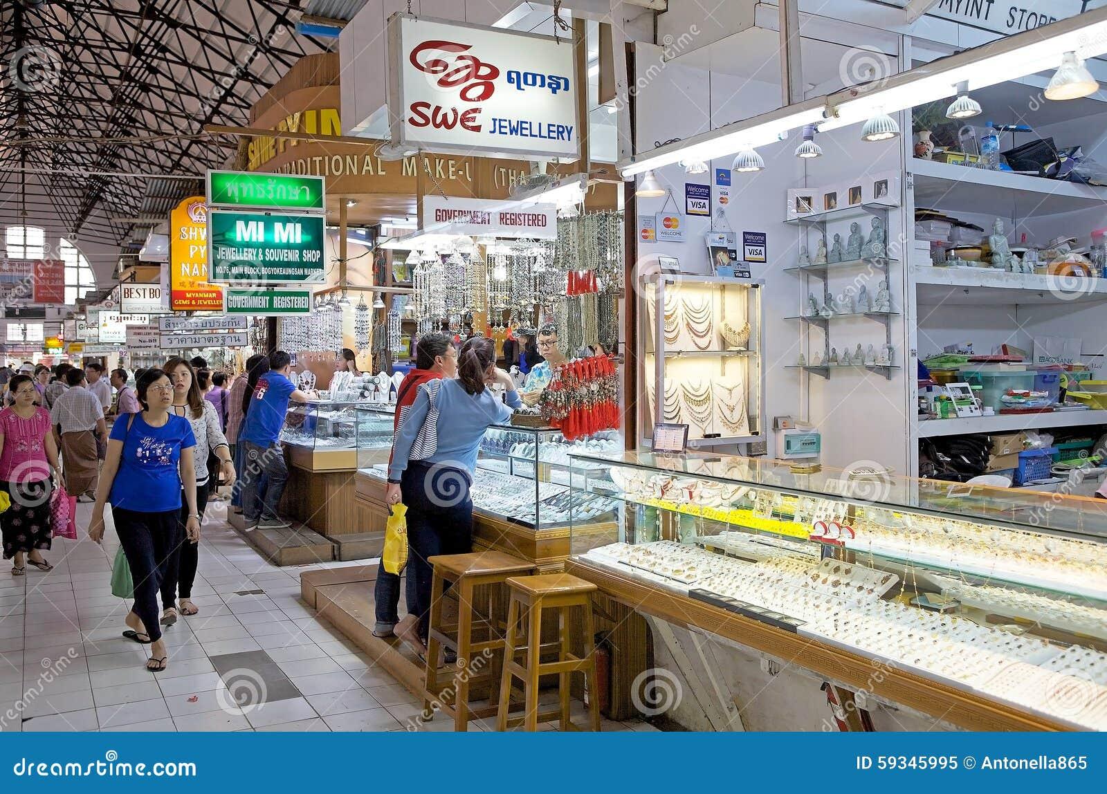 Bogyoke Aung San Market Yangon Myanmar Editorial Image Image Of