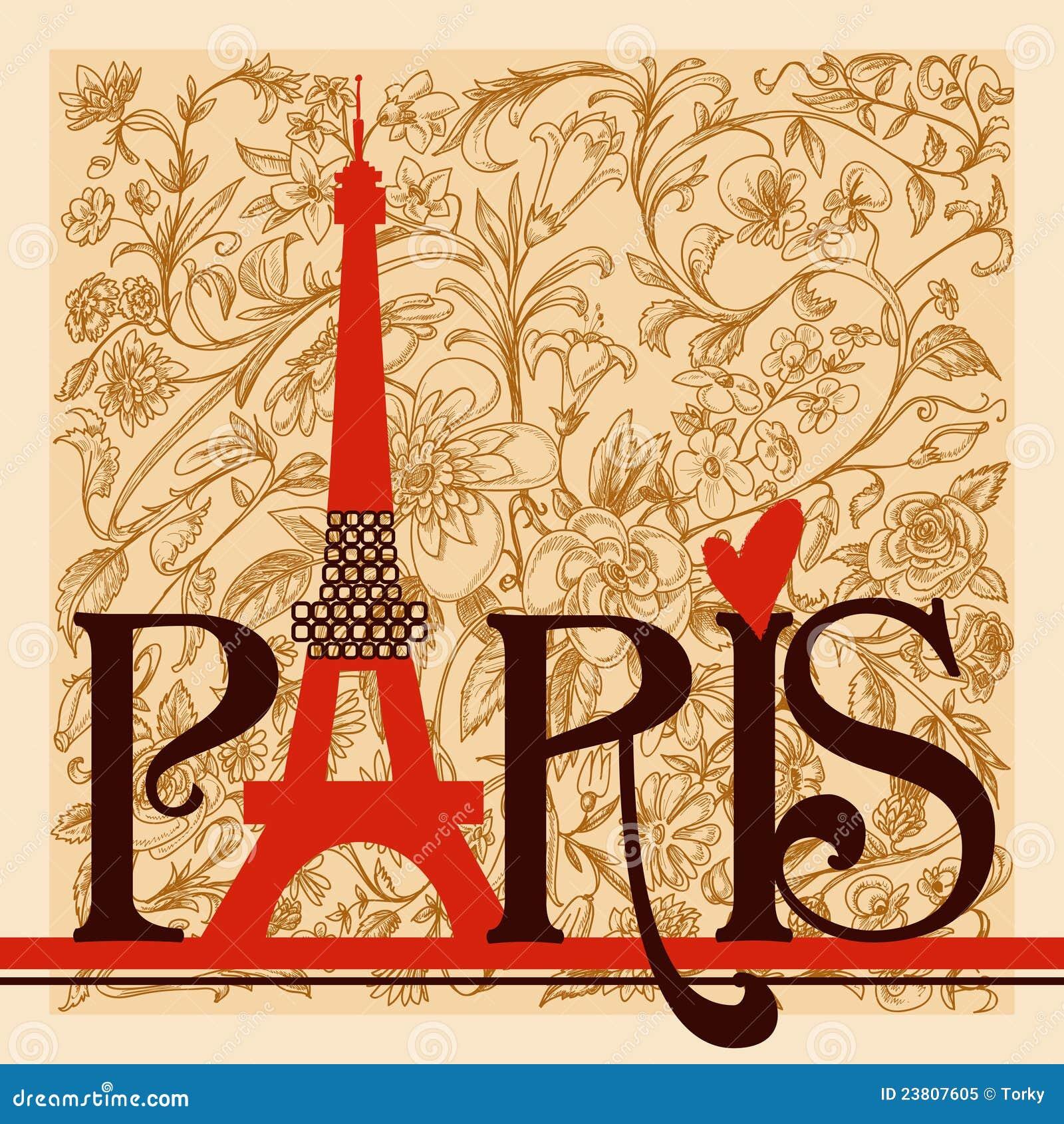 Old paris street map royalty free stock photo image 15885665 - Bokst Ver Paris Royaltyfri Foto