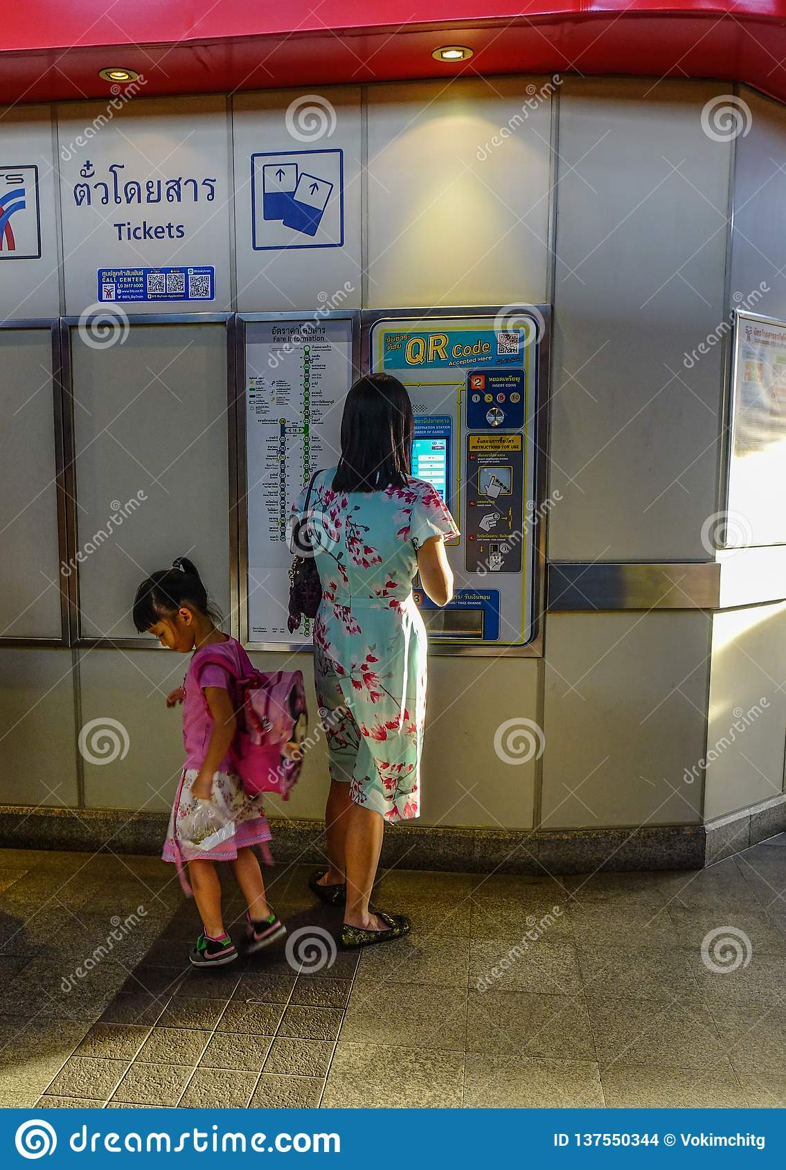 Boleto de tren de compra de la gente para el transporte público