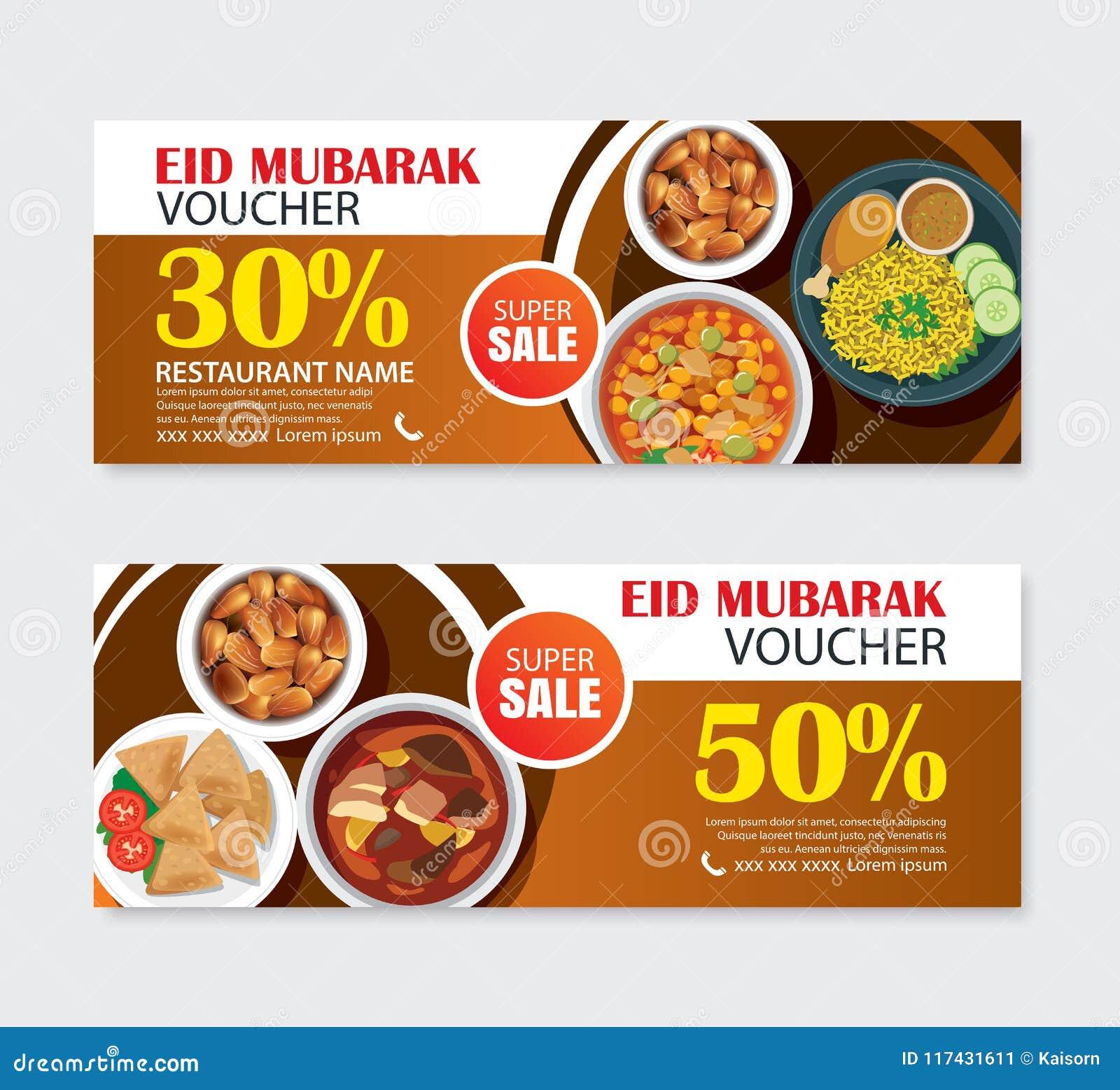 Bon de bannière de vente d Eid Mubarak avec le fond de nourriture Ramadan Ka