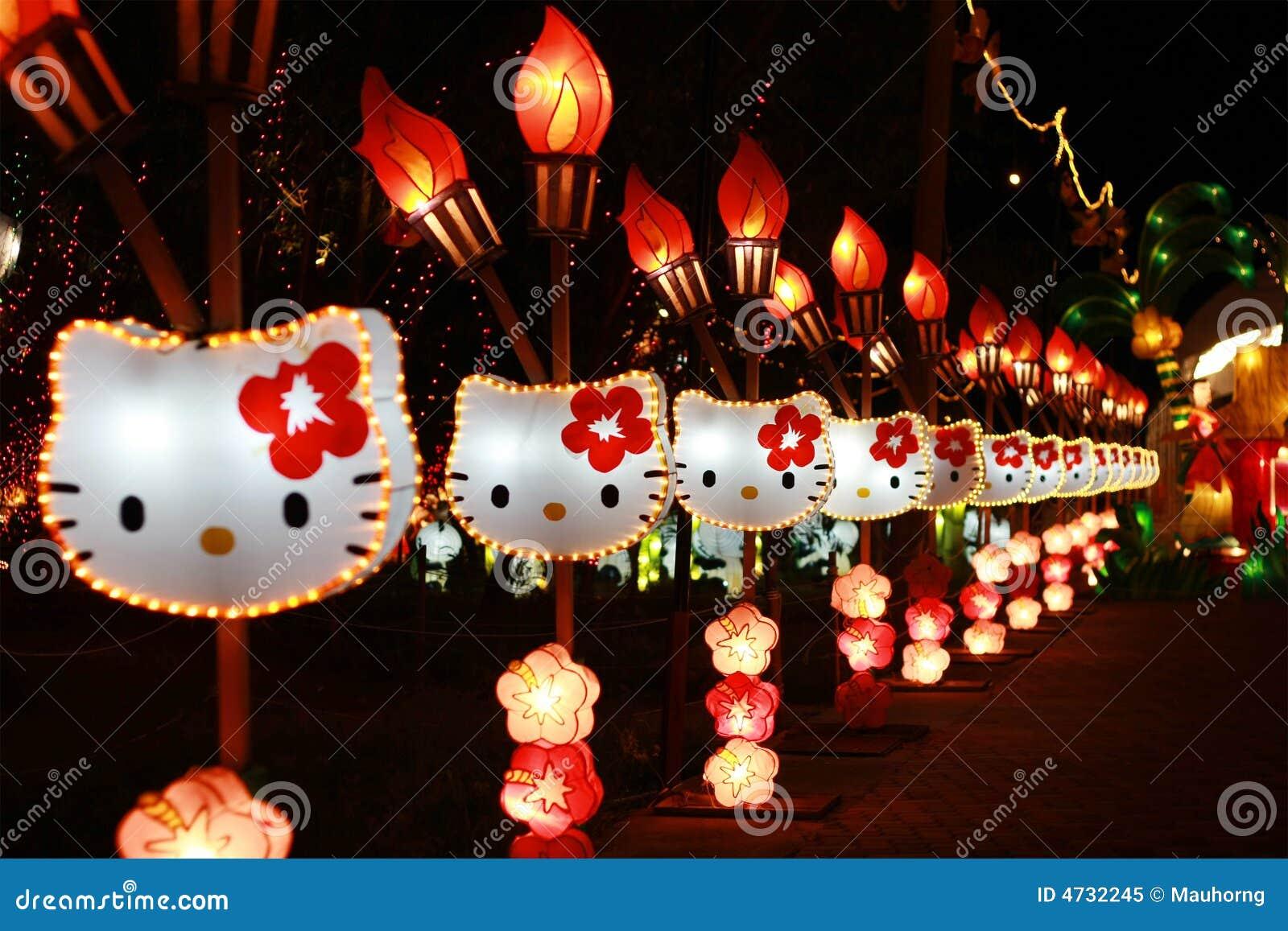 Bonjour lanterne de minou