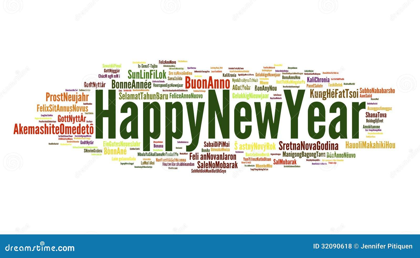 Bonne ann e photos libres de droits image 32090618 - Bonne annee dans toutes les langues ...