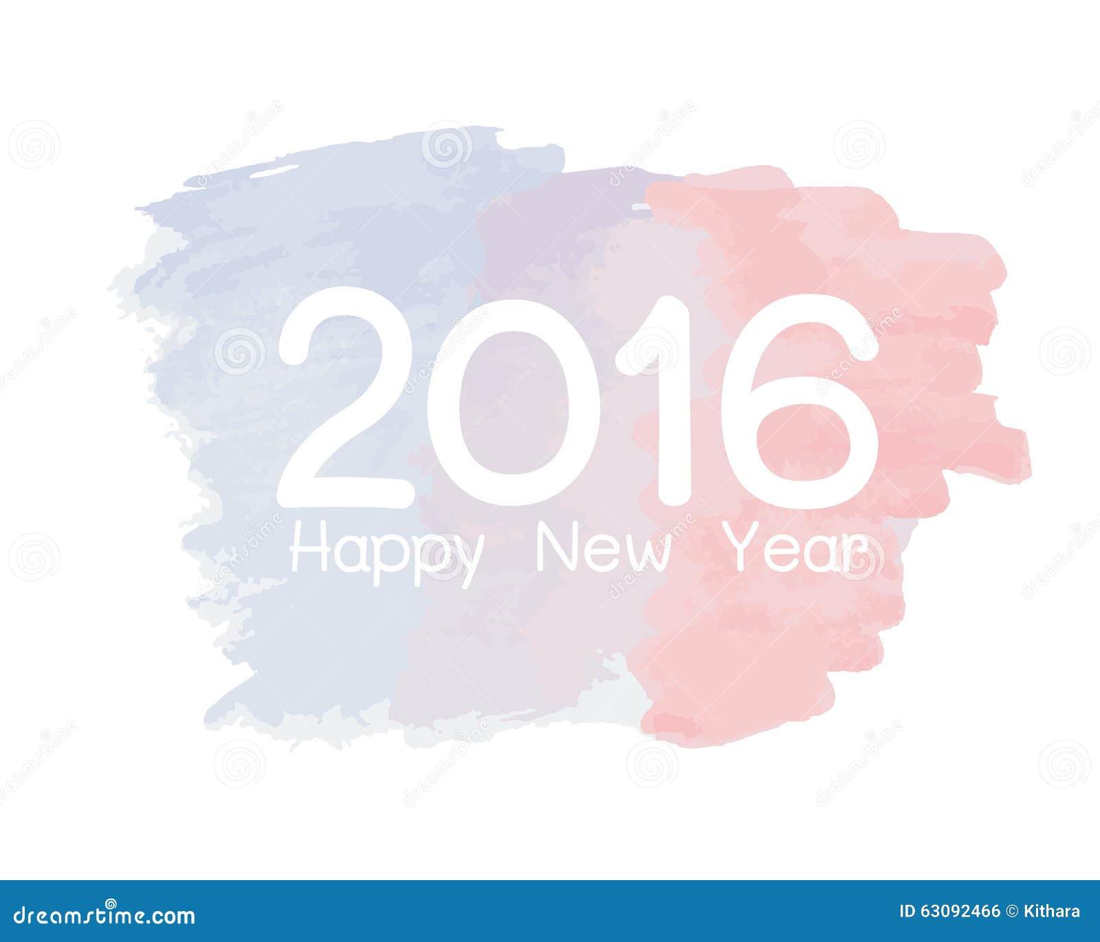 Download Bonne année 2016 illustration de vecteur. Illustration du invitation - 63092466