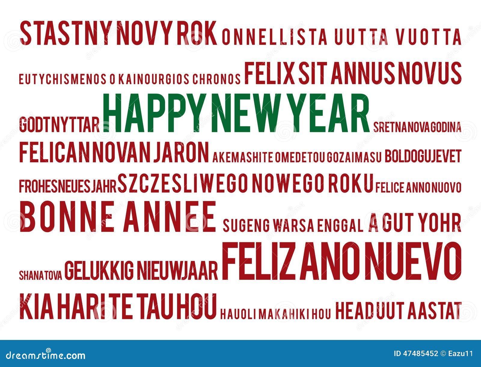 Bonne ann e dans 22 langues du monde illustration stock - Bonne annee dans toutes les langues ...