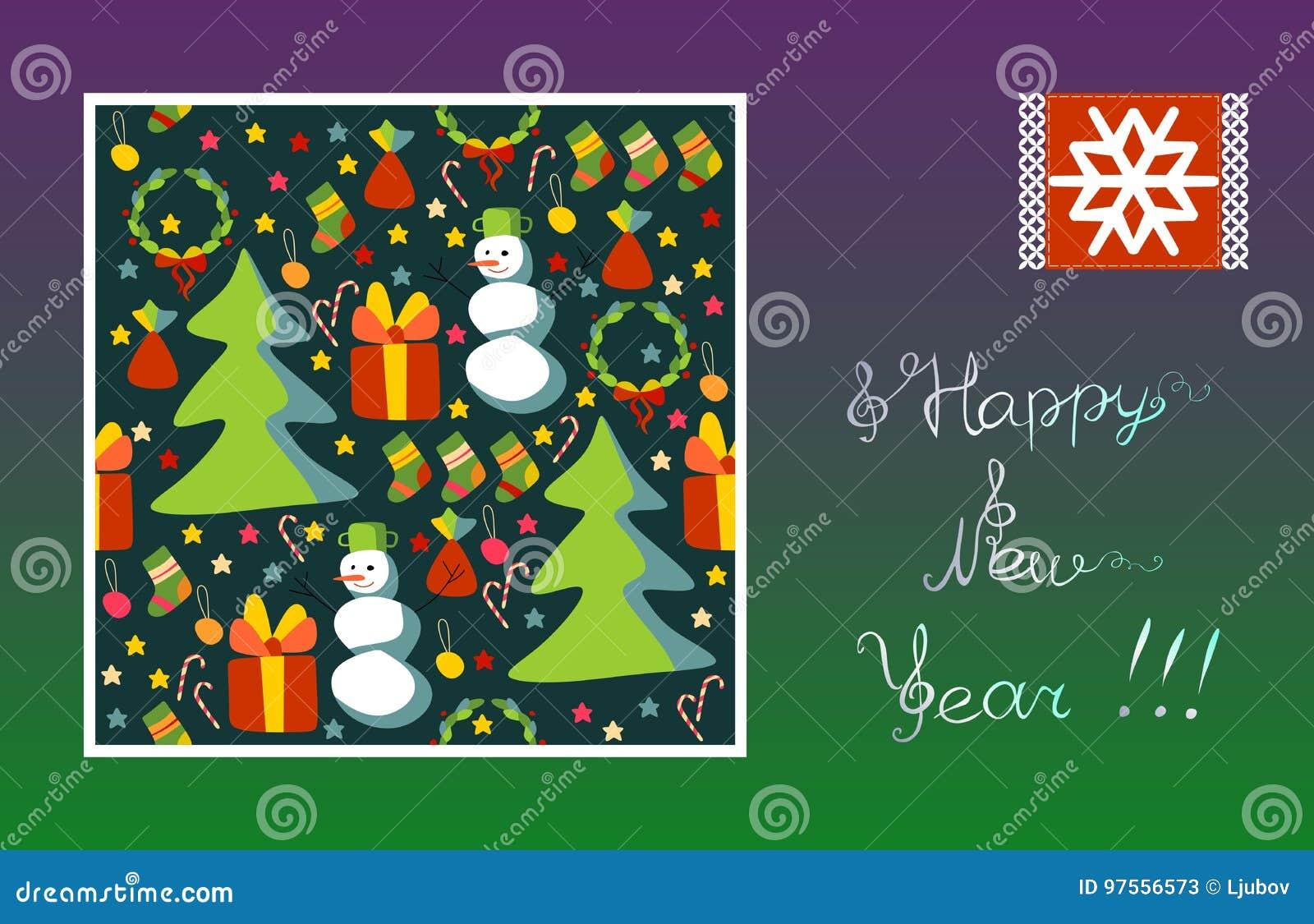 Bonne année de carte de voeux ! Le flocon de neige, bonhomme de neige, arbre de Noël, cadeau, se tient le premier rôle
