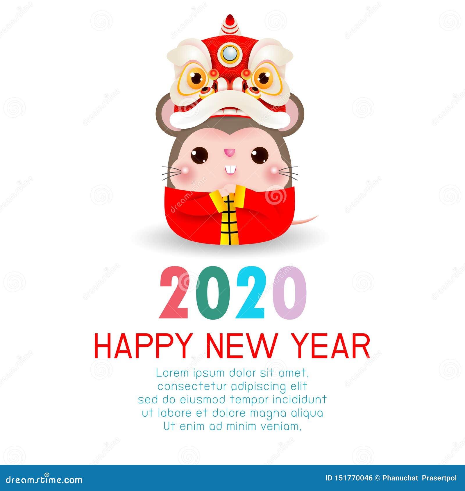 Carte De Lasie 2020.Bonne Ann E 2020 An Neuf Chinois L Ann E Du Rat Carte De