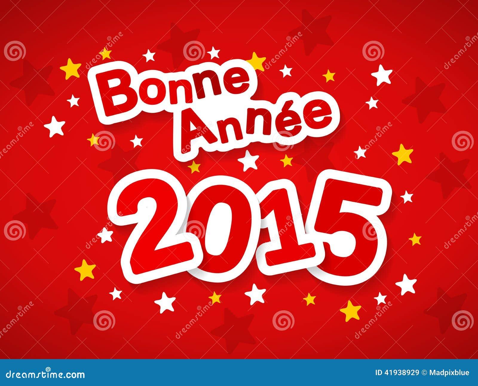 Bonne Annee 2015 Stock Vector - Image: 41938929