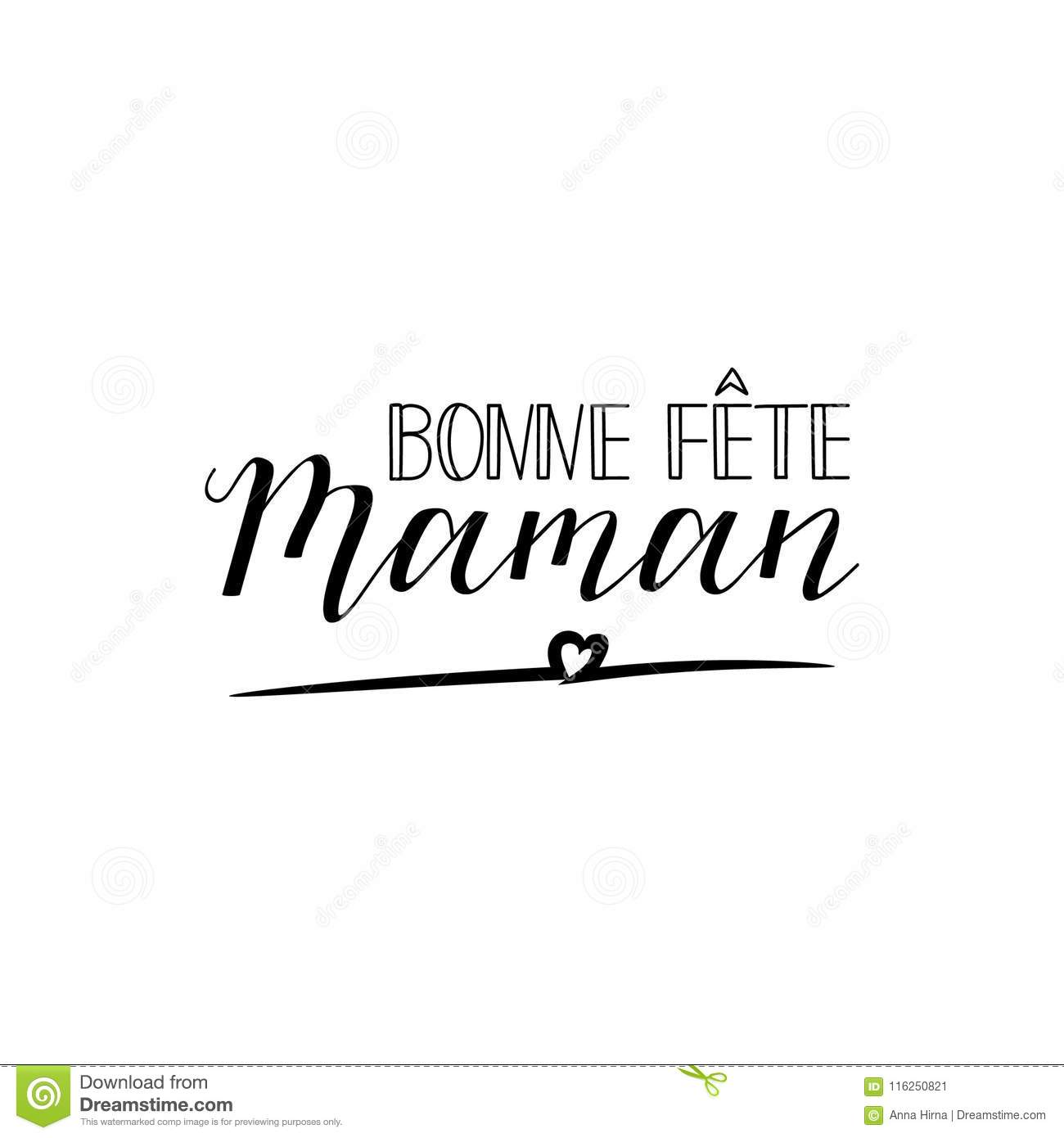 Bonne Fete Maman Happy Mother S Day In French Language Hand Drawn Lettering Background Ink Illustration Stock Illustration Illustration Of Greeting Fete 116250821