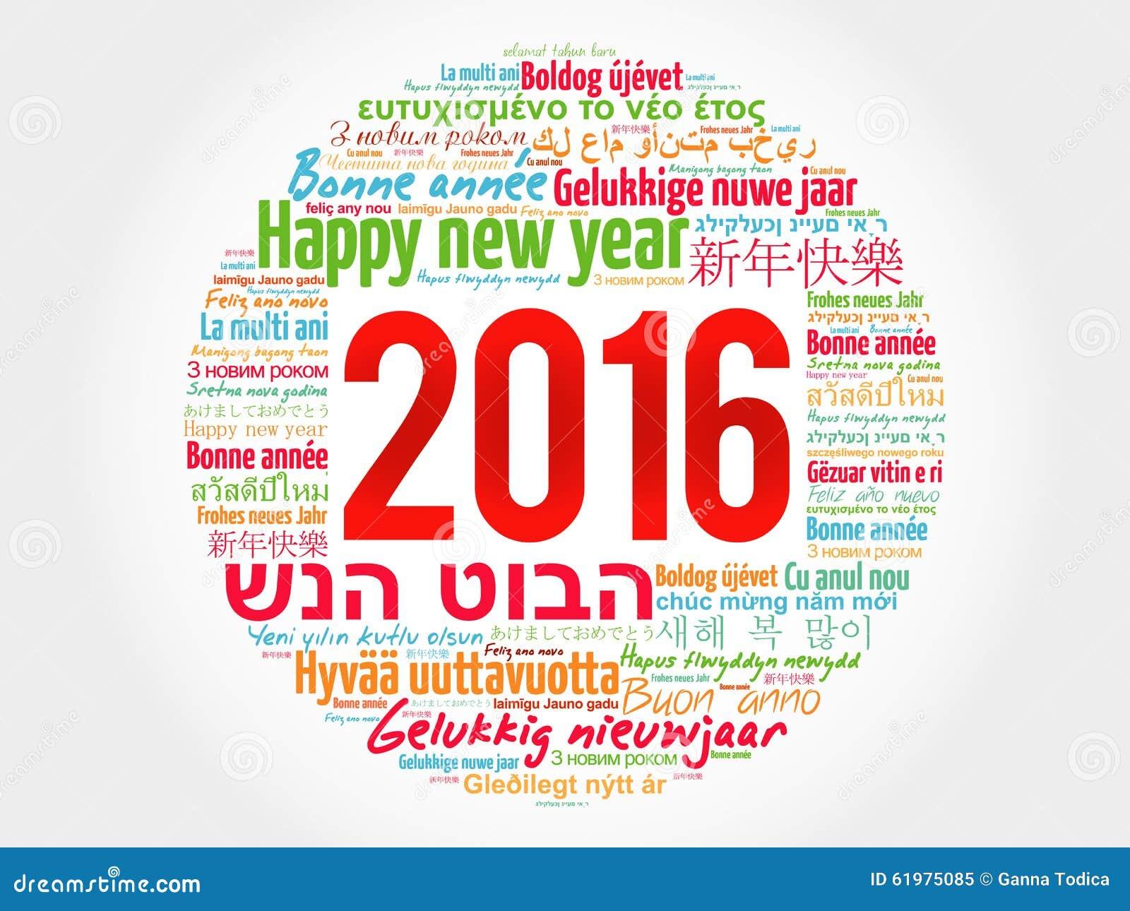2016 bonnes ann es dans diff rentes langues photo stock - Bonne annee dans toutes les langues ...
