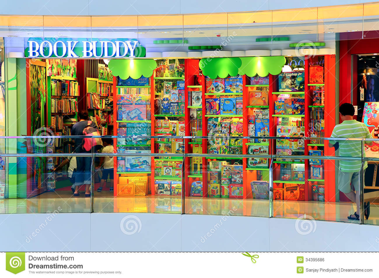 Awesome Book Buddy Is A Children Book Store With Jungle Alike Decor. Location :  Windsor House Shopping Mall, Hong Kong