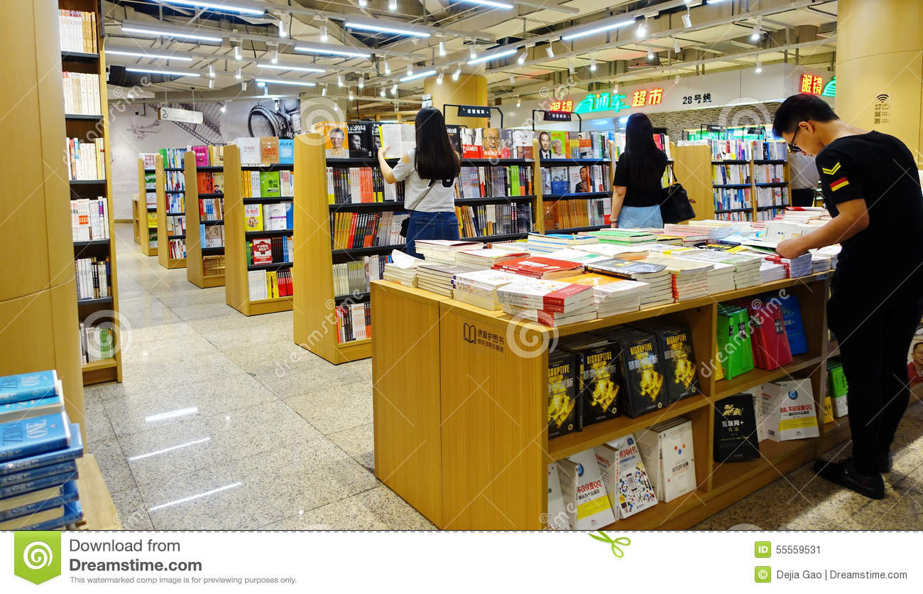 Book Books Bookshop Bookstore China Interior