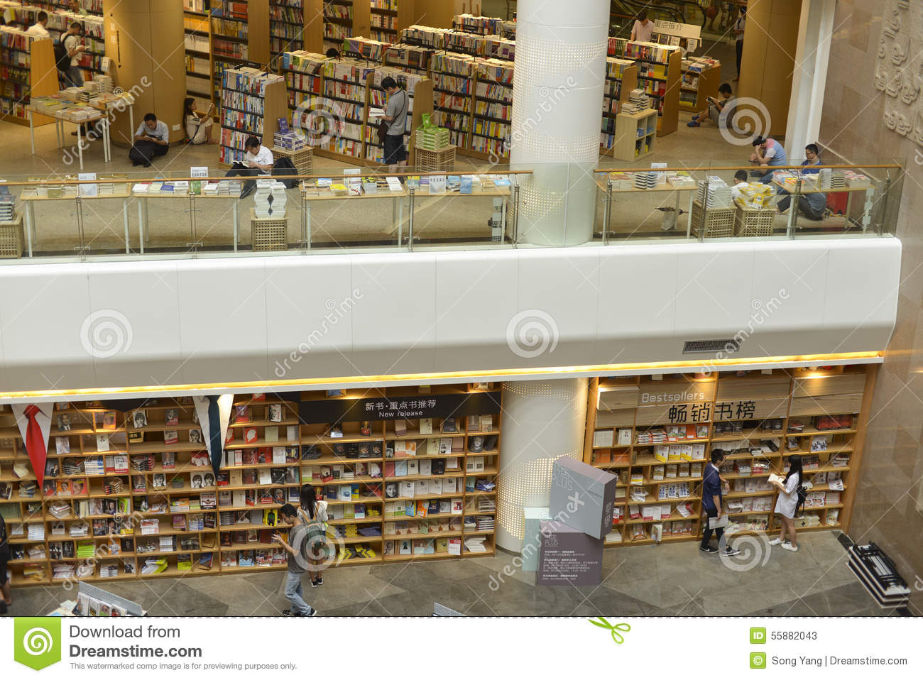 Books And Bookshelves In Book Store Guangzhou City China