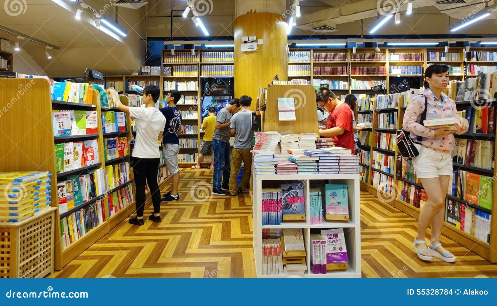 Bookstore Editorial Stock Image Image 55328784