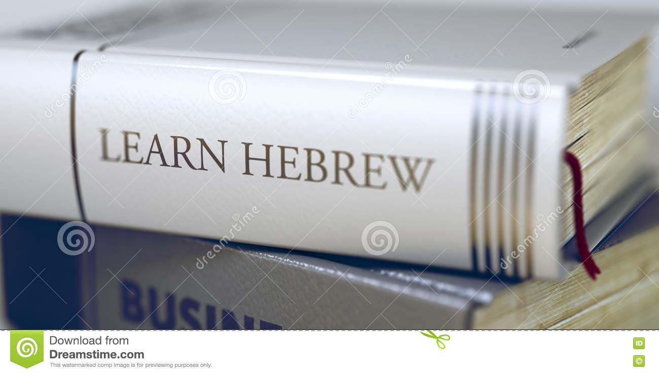 Book Title Of Learn Hebrew  3D  Stock Photo - Image of