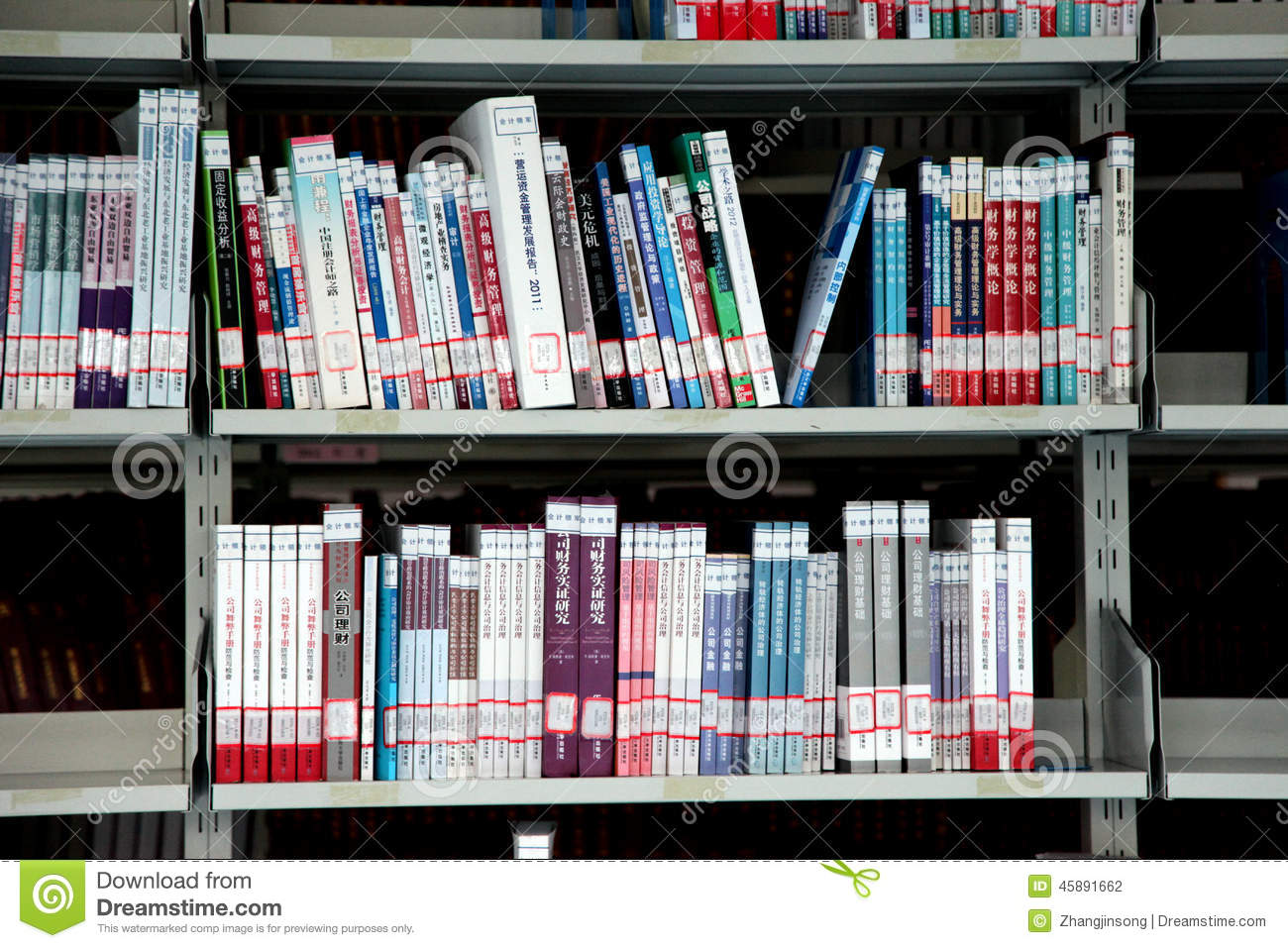 Download Books In Bookshelf Editorial Photography Image Of Education