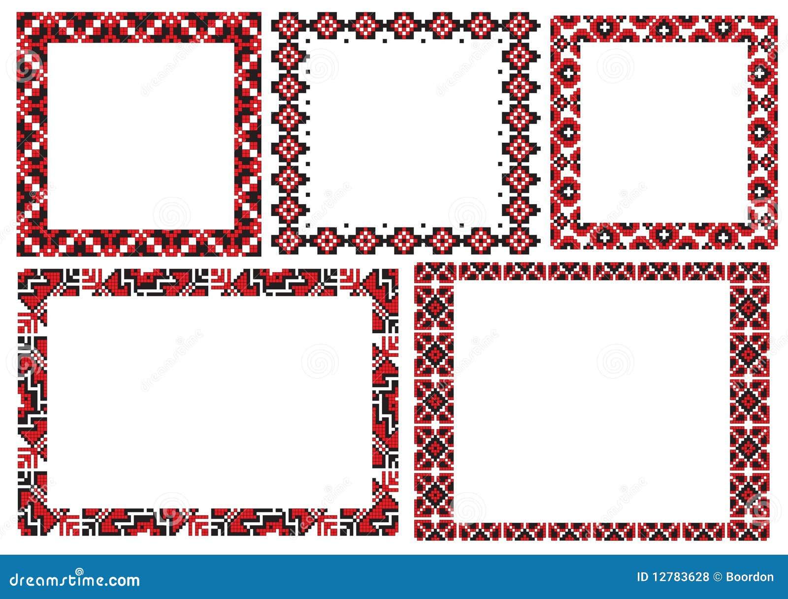 Borde el marco ilustración del vector. Ilustración de aislado - 12783628