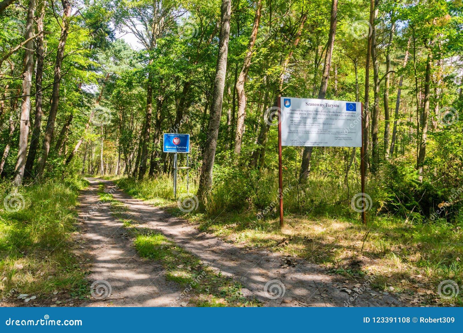 Border Republic of Poland - Russian Federation border at Nowa Karczma in Krynica Morska.