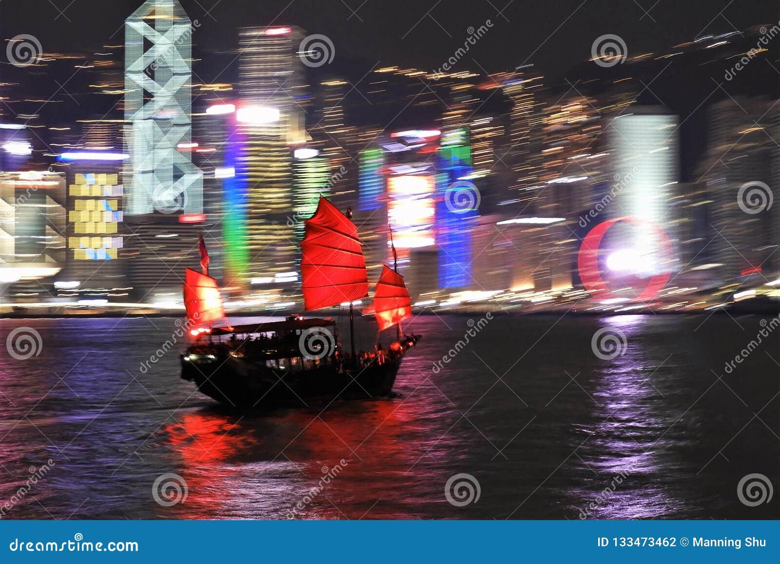 Borrão de Hong Kong Junk Boat Motion