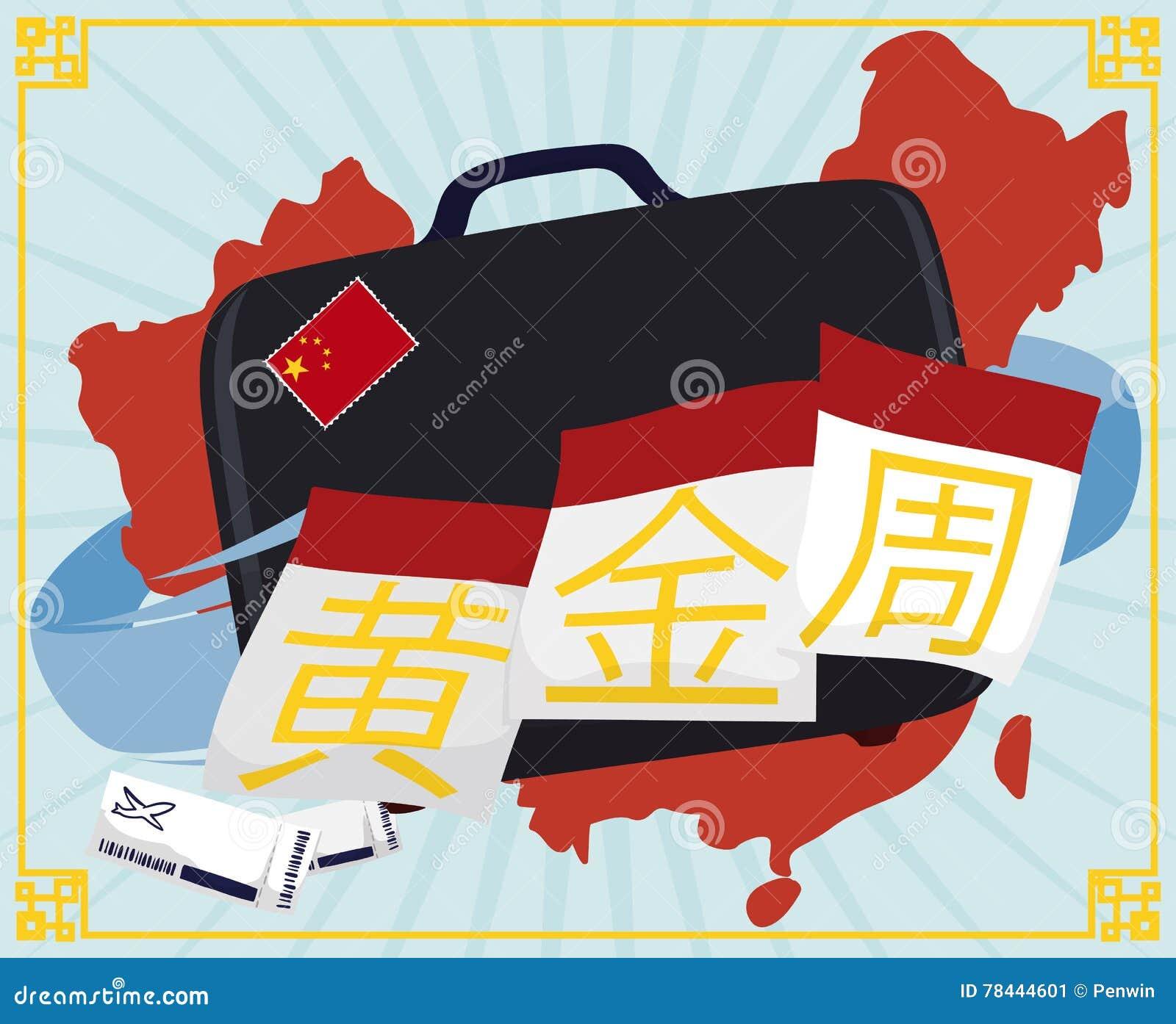 Borsa Calendario.Borsa Dei Viaggiatori Carte Della Mappa Della Cina E Del