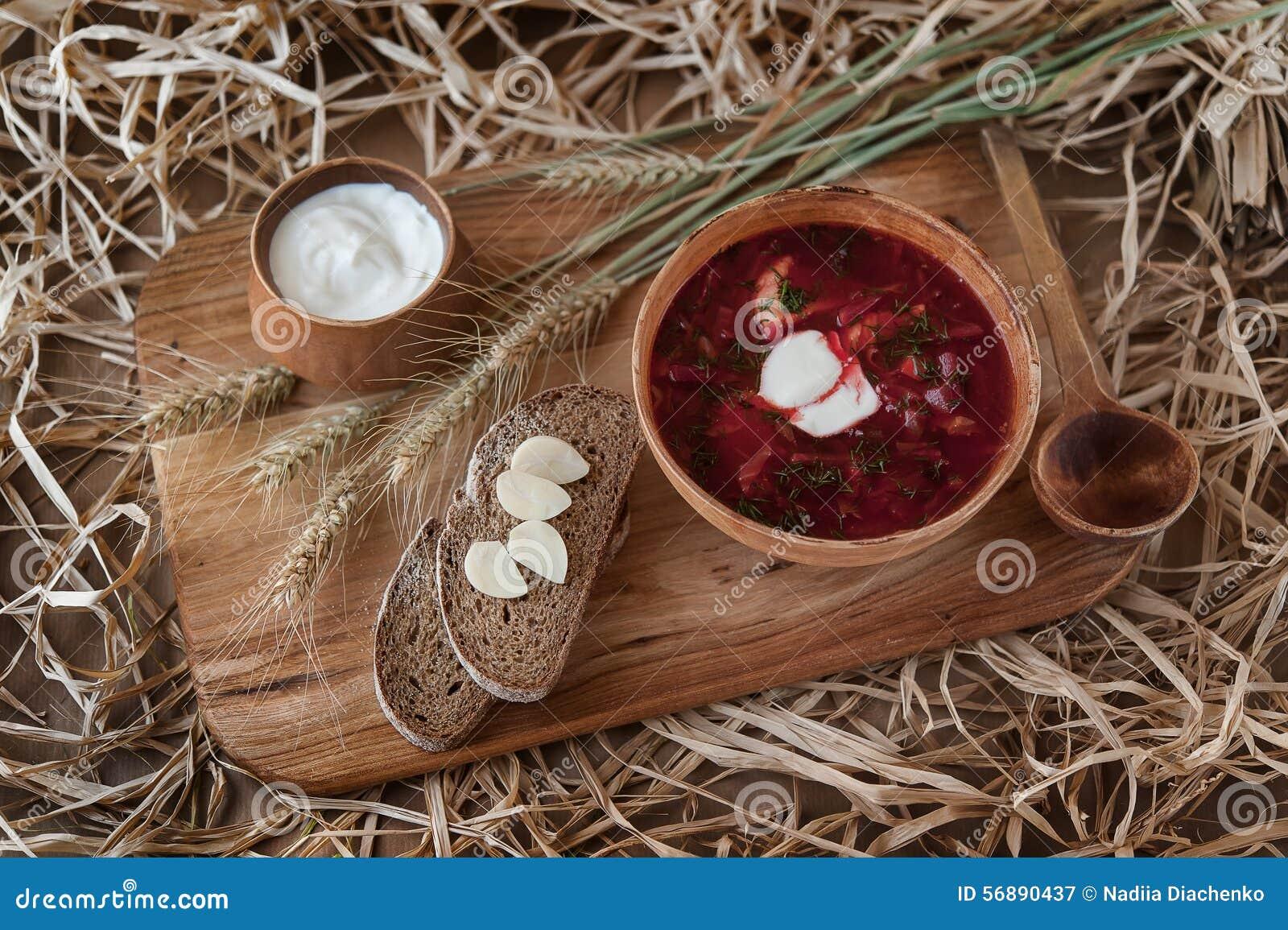 Borsch - un piatto ucraino tradizionale