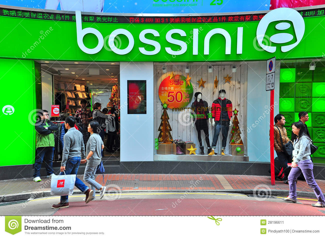[Transaction Tracking]Bossini is a widely recognized casual wear brand headquartered in Hong Kong. We offer a full range of apparel products, including ladies', men's, kids' for all seasons.