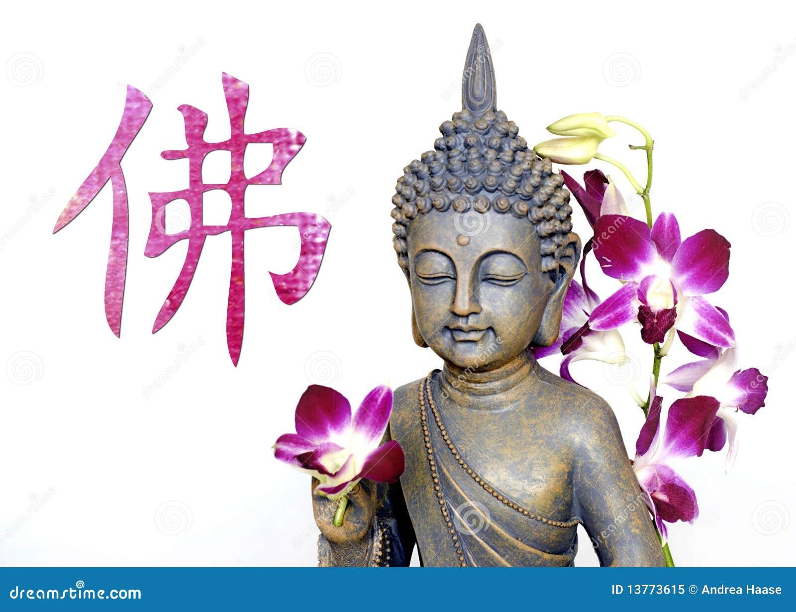 bouddha et symbole chinois pour bouddha image stock. Black Bedroom Furniture Sets. Home Design Ideas