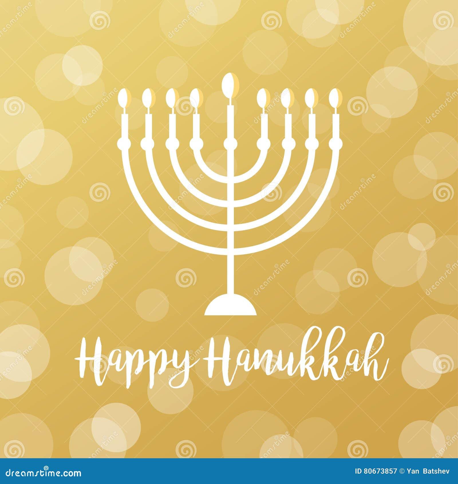 Bougies de Menorah sur le fond d or de Bokeh Signe heureux de Hanoucca