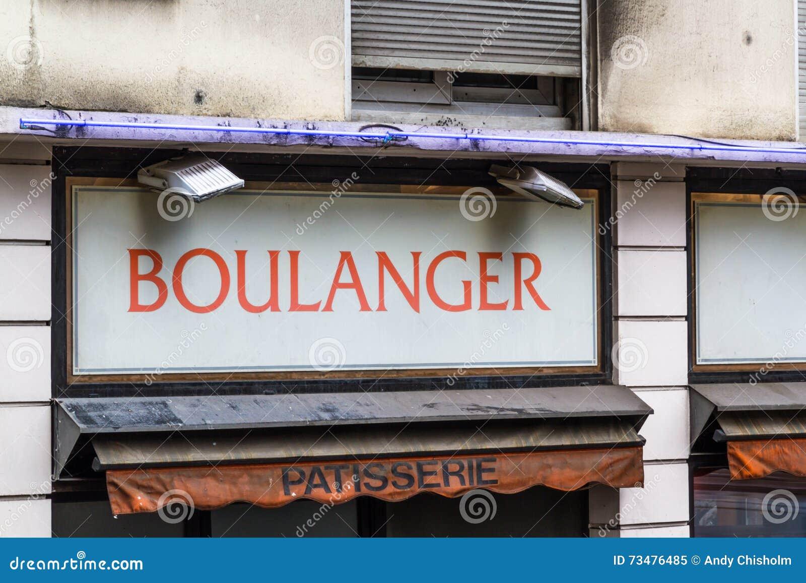 Boulanger标志